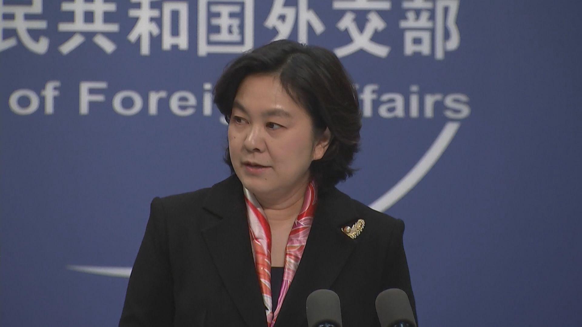 外交部:台灣民進黨當局勿以疫情進行政治炒作