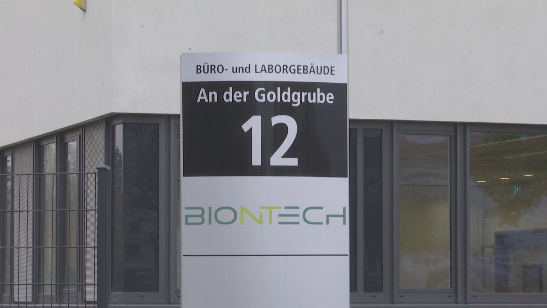 BioNTech:計劃向台灣提供新冠疫苗