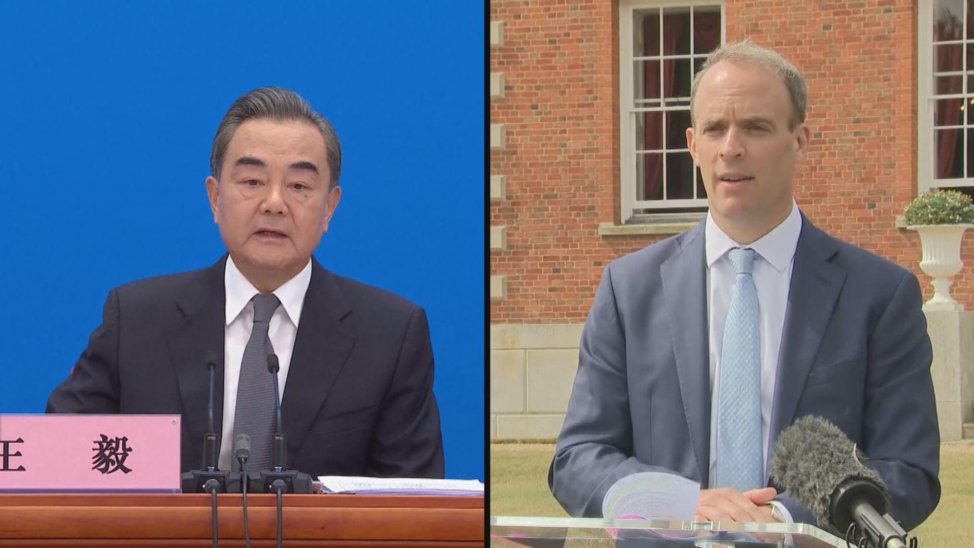 王毅與藍韜文通電話討論香港事務