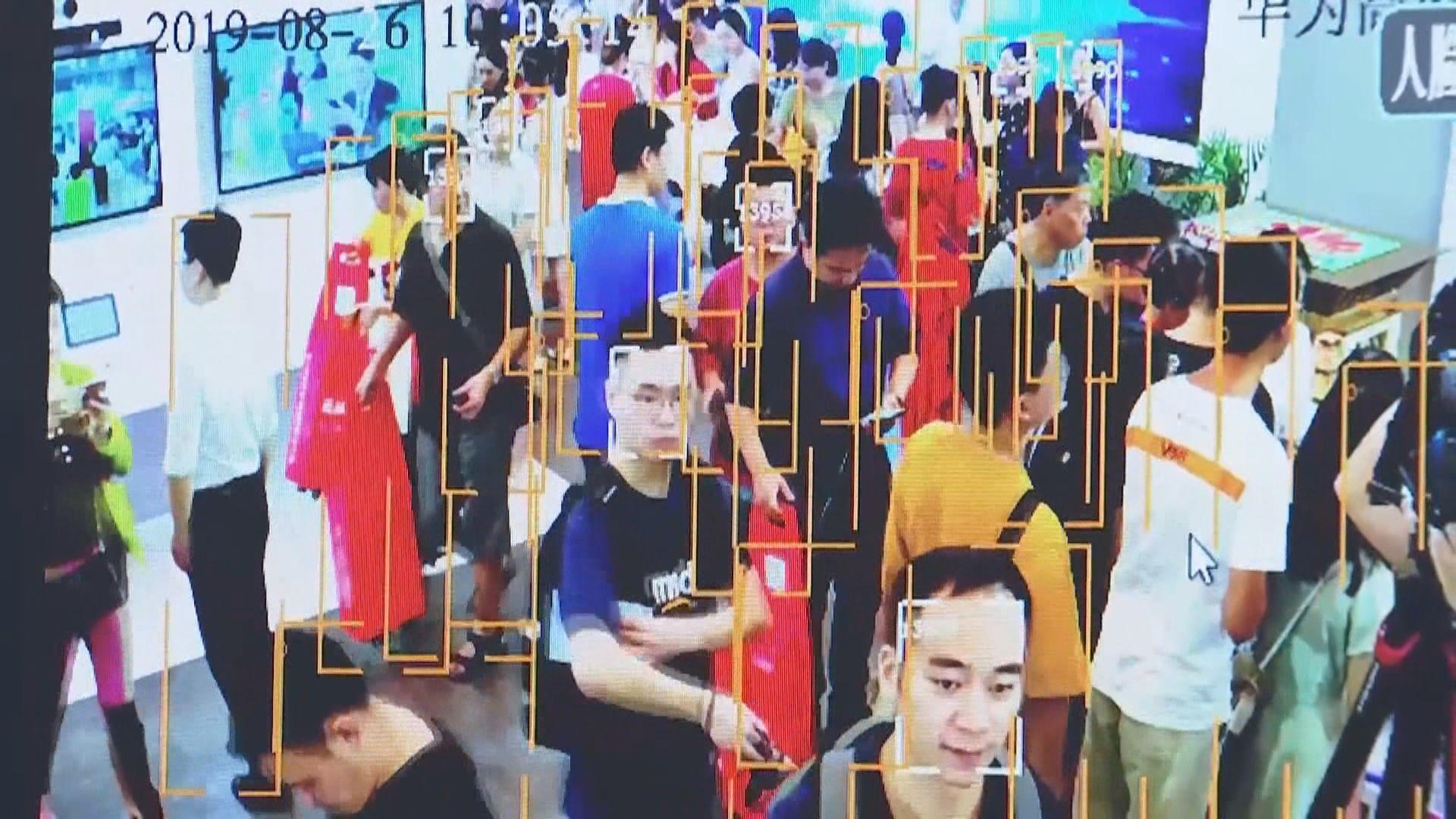 華企據報向聯合國提制定人臉識別新標準