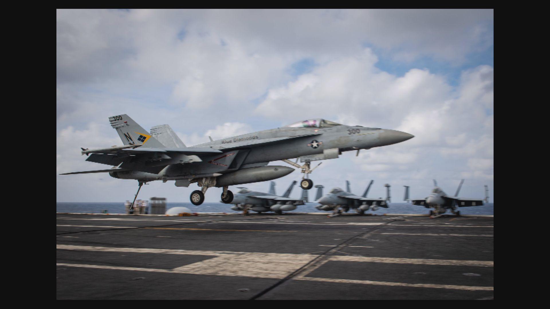 中方斥美在南海展示軍力 不利區內和平穩定