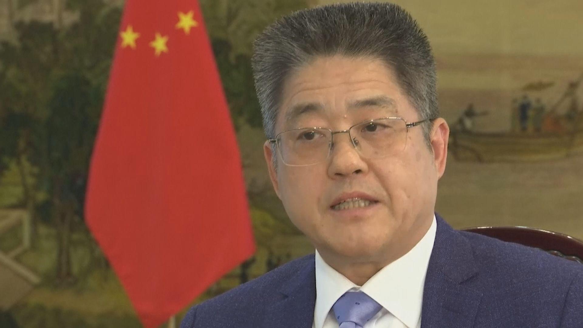 外交部副部長:積極研究習近平出席氣候峰會事宜