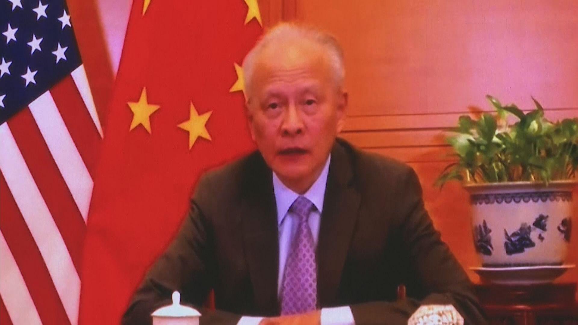 崔天凱:中美關係亟待矯枉糾偏 涉中國主權問題沒有退讓餘地