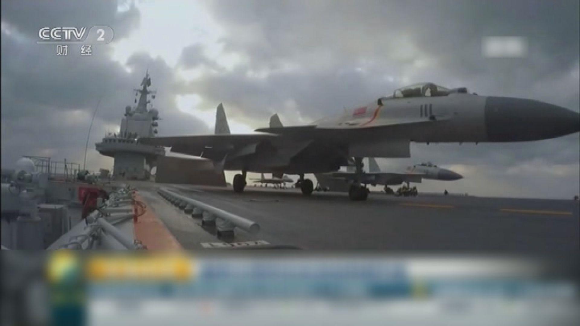 國防部否認在南海試射導彈