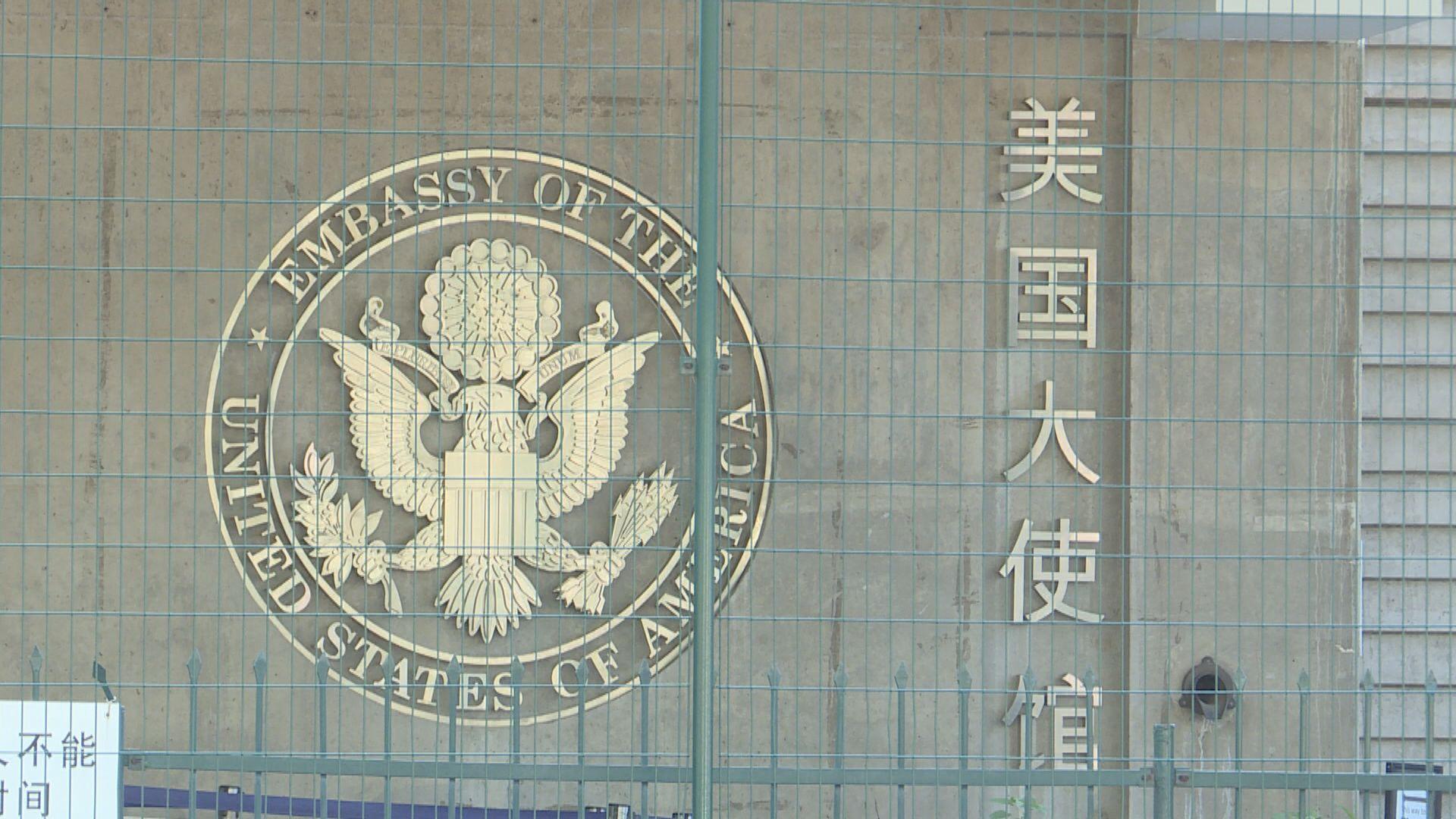 美國重派駐華使節計劃要推遲