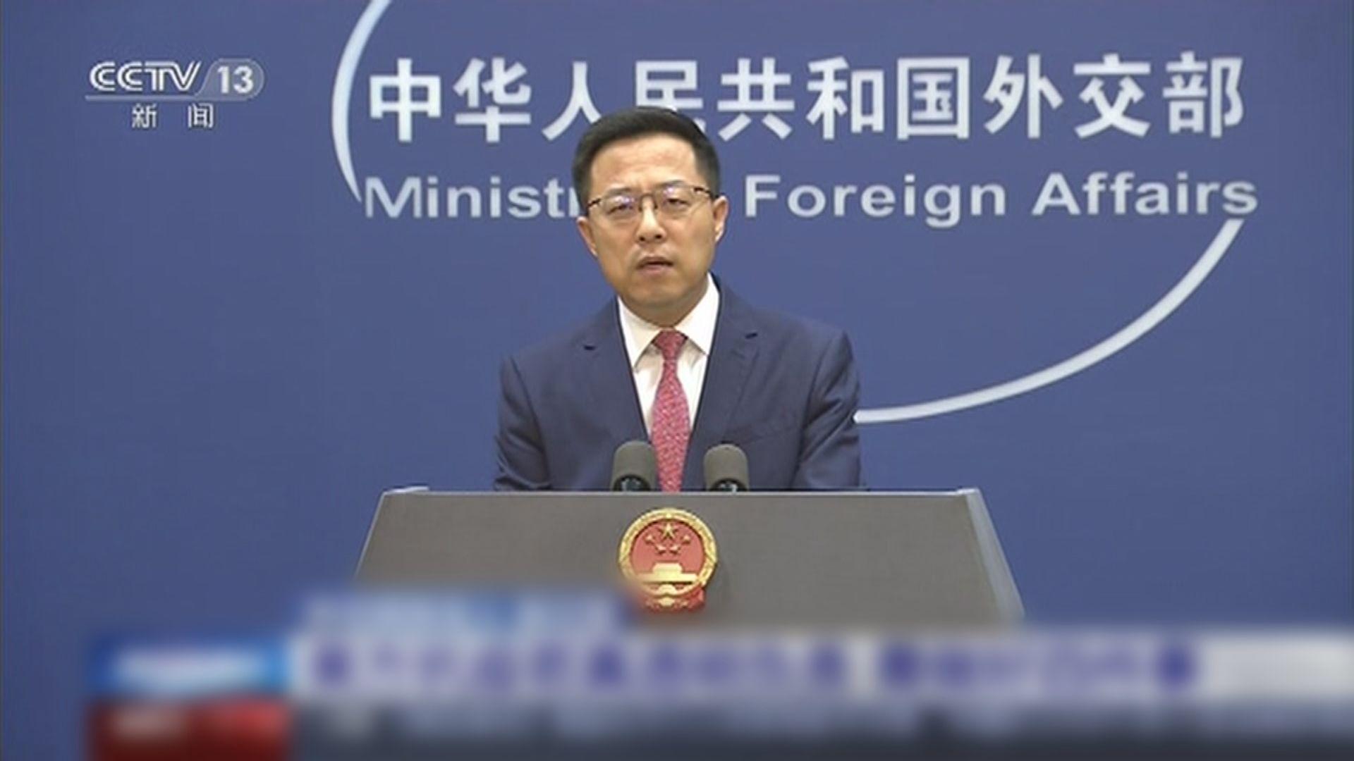外交部斥美方藉新聞自由之名打壓中國