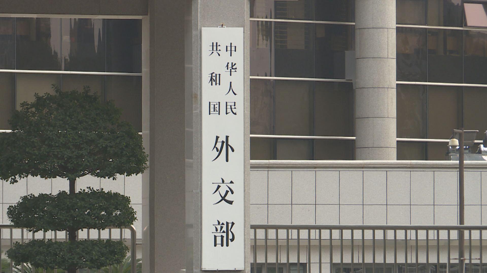 外交部指中國從不參與網絡竊取商業秘密