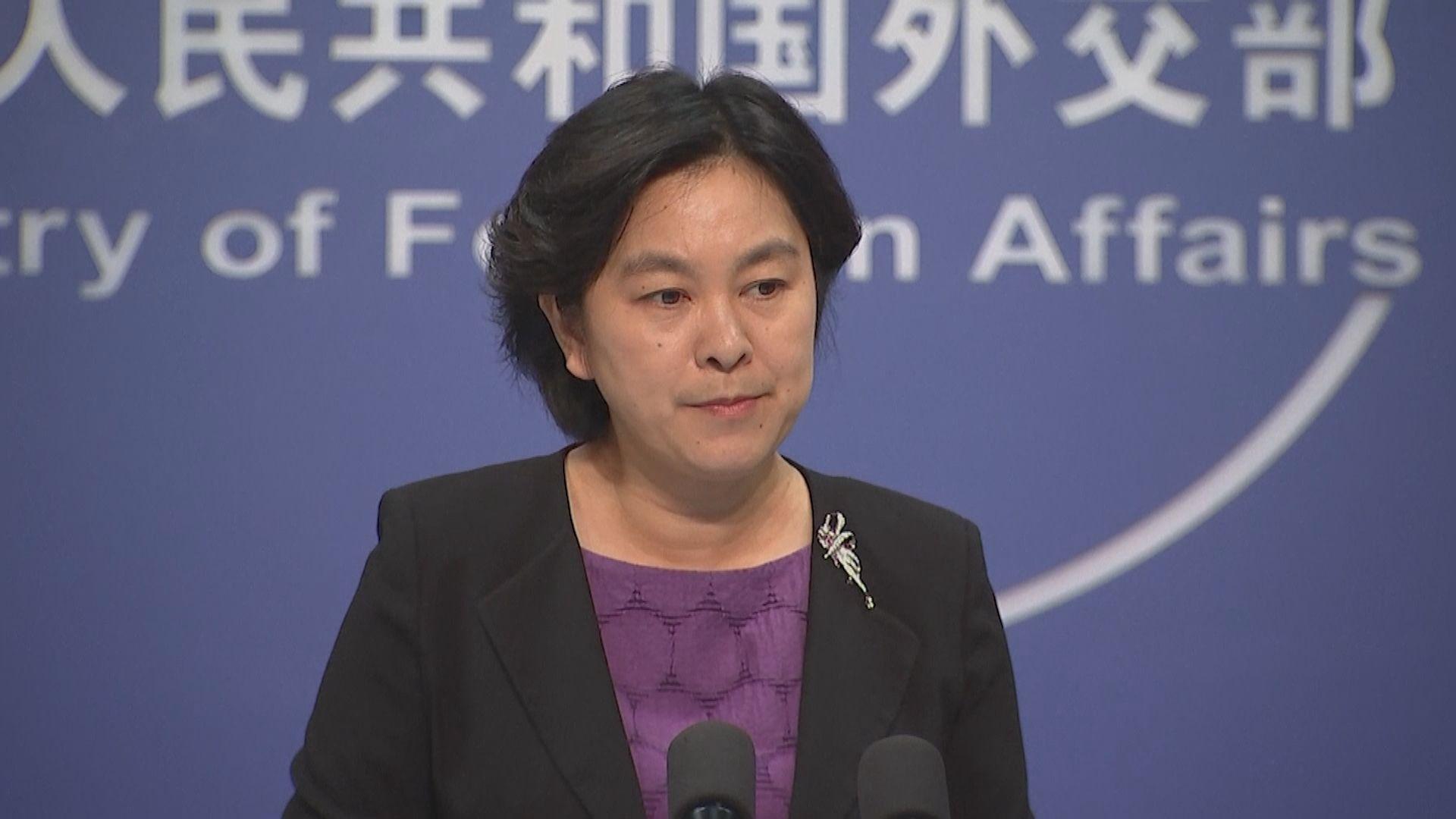 外交部質疑美國在香港事件中扮演甚麼角色