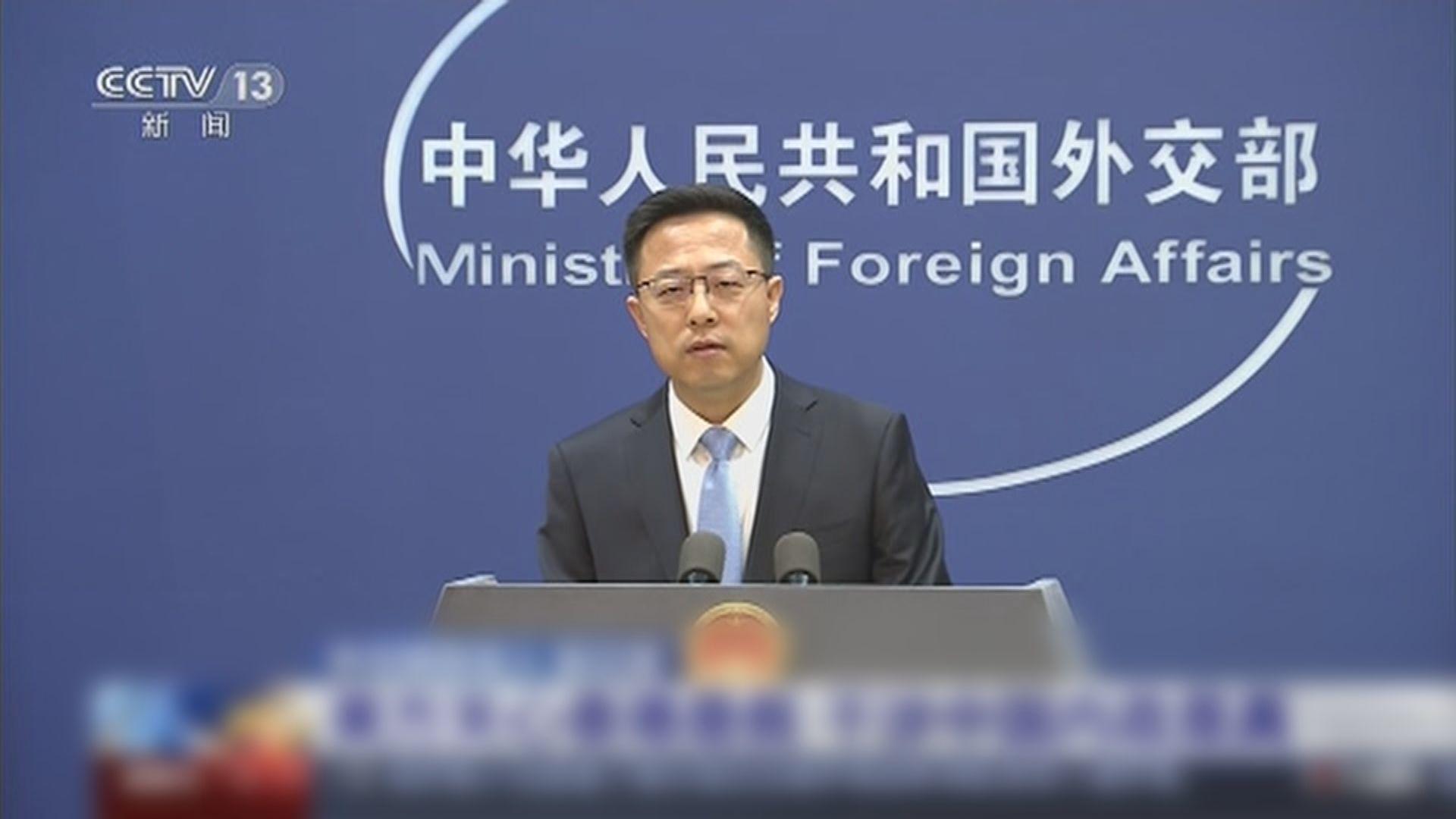 外交部:美關心香港民主人權是假 籲停止干涉中國内政