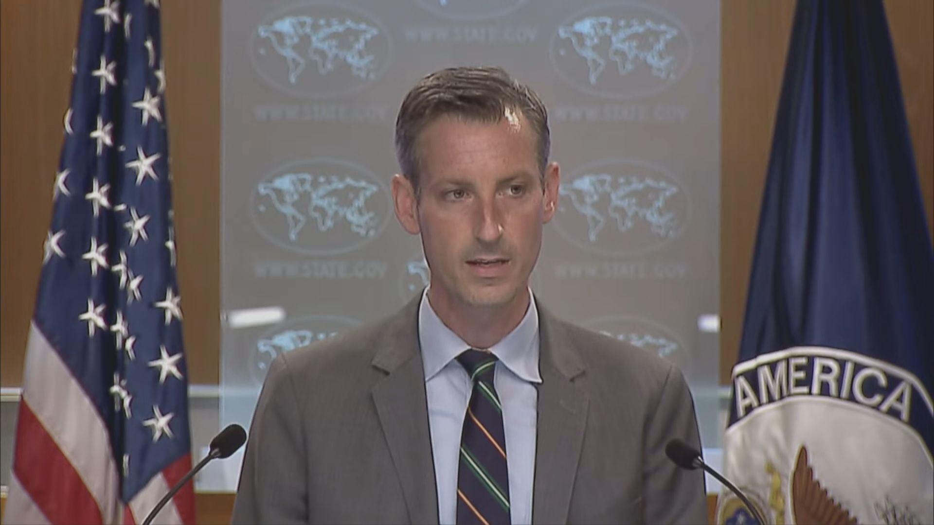 美國指將續就香港法治遭侵蝕向港府問責