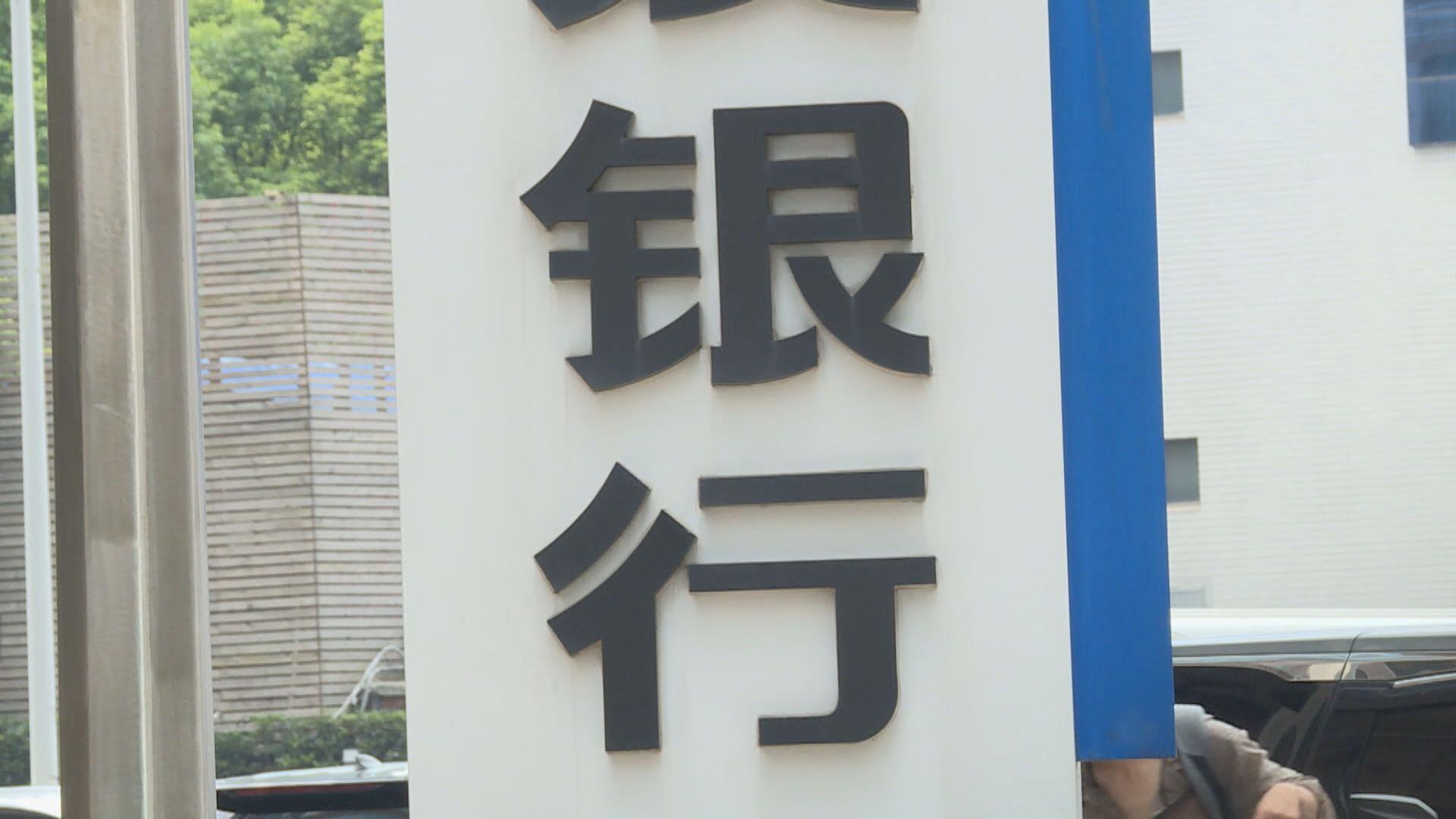 金融時報:香港銀行篩查面臨美國制裁風險客戶