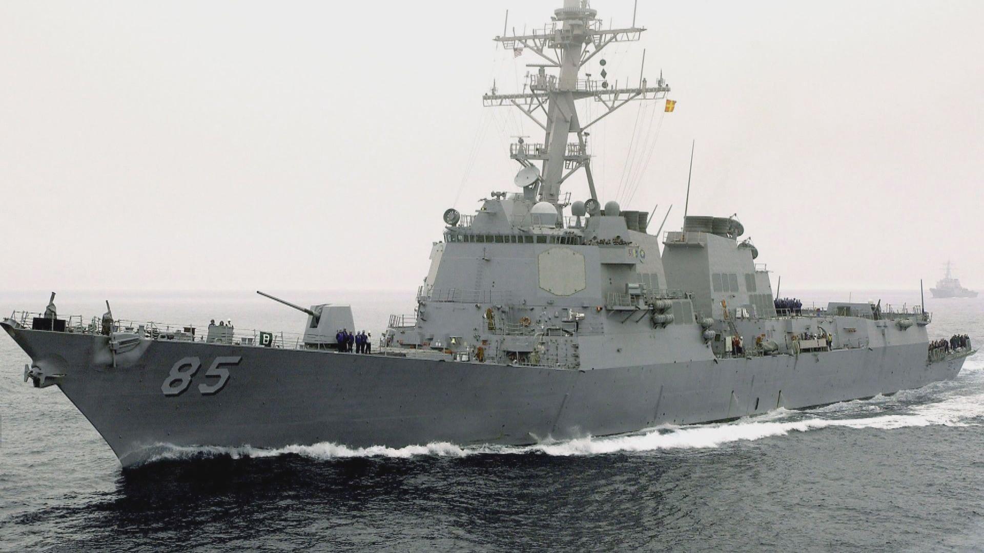 美軍軍艦於西沙群島執行航行自由行動