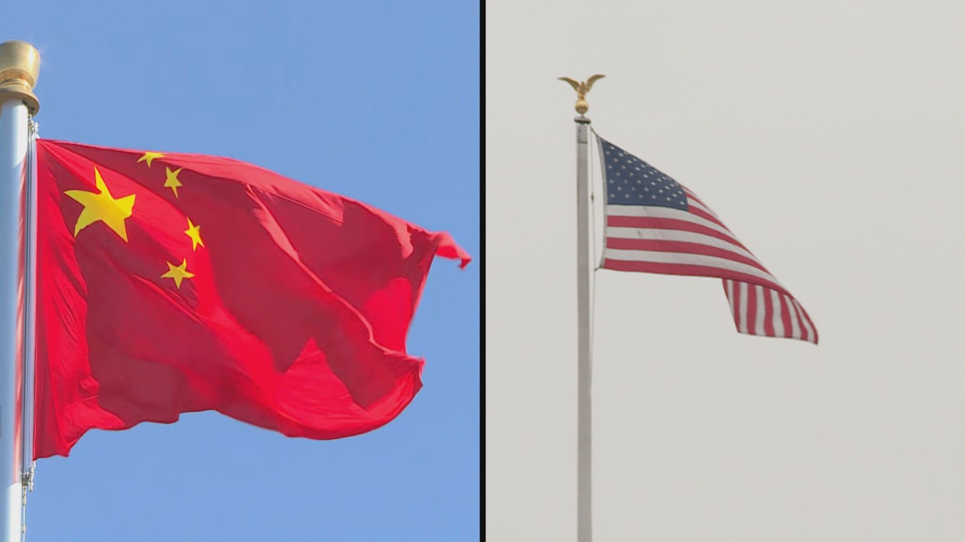中美金融圓桌會議擬於今年秋季召開