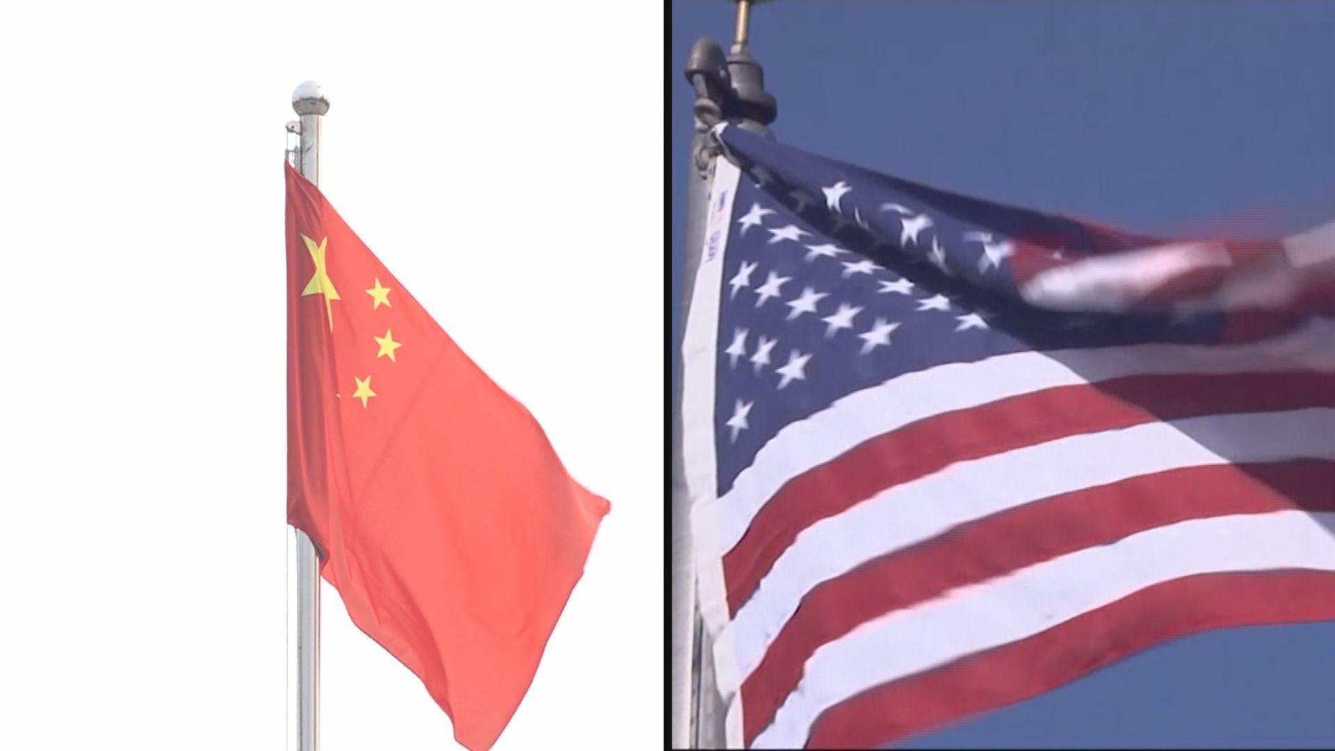 中方指美多次突擊檢查中國航運人員黨員身份是政治挑釁