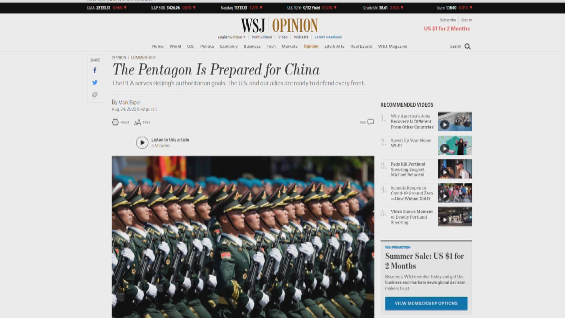 國防部:憲法列明中國武裝力量屬於人民
