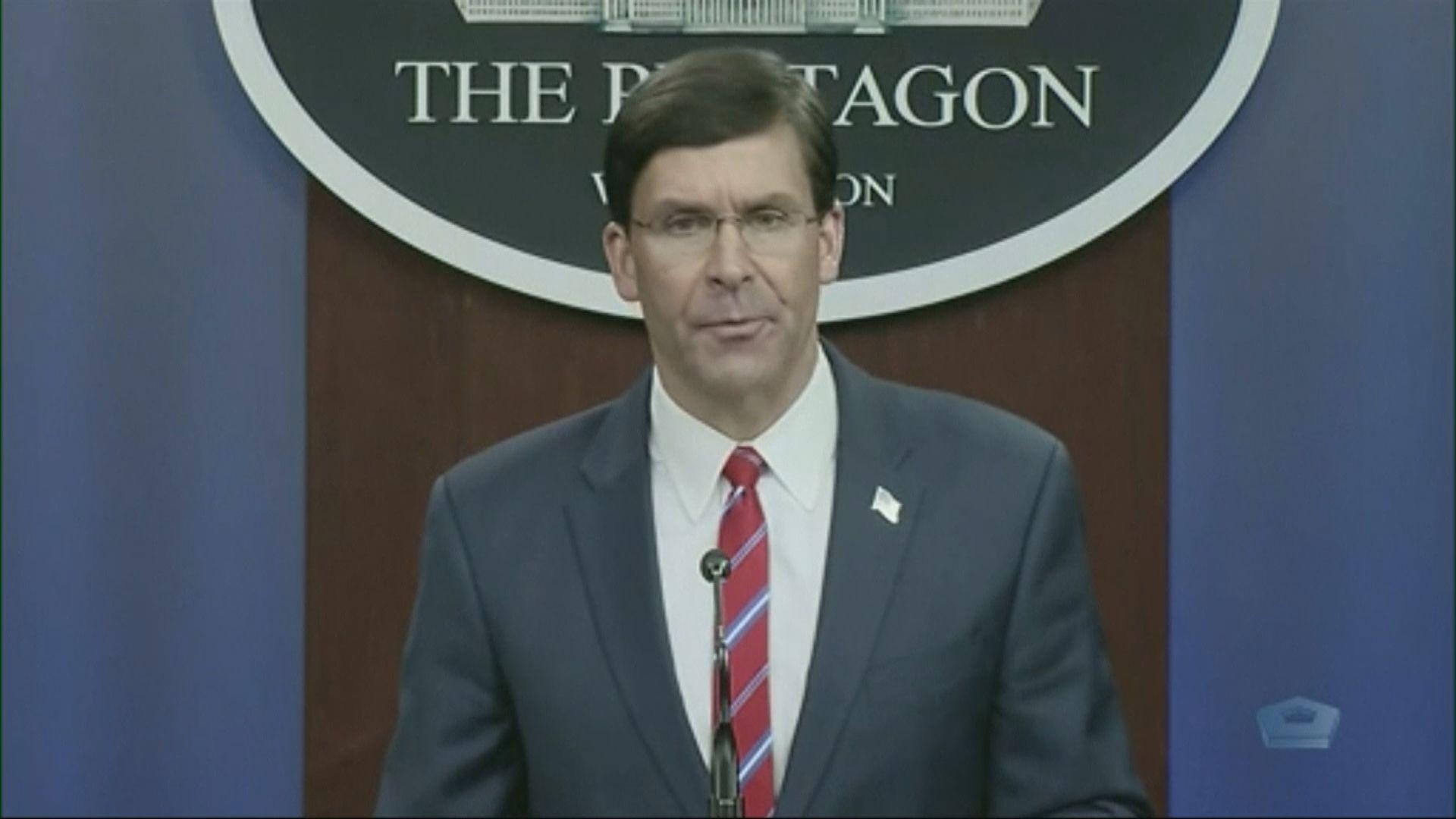 美防長稱美國有責任領導太平洋 中方指不怕美南海挑釁