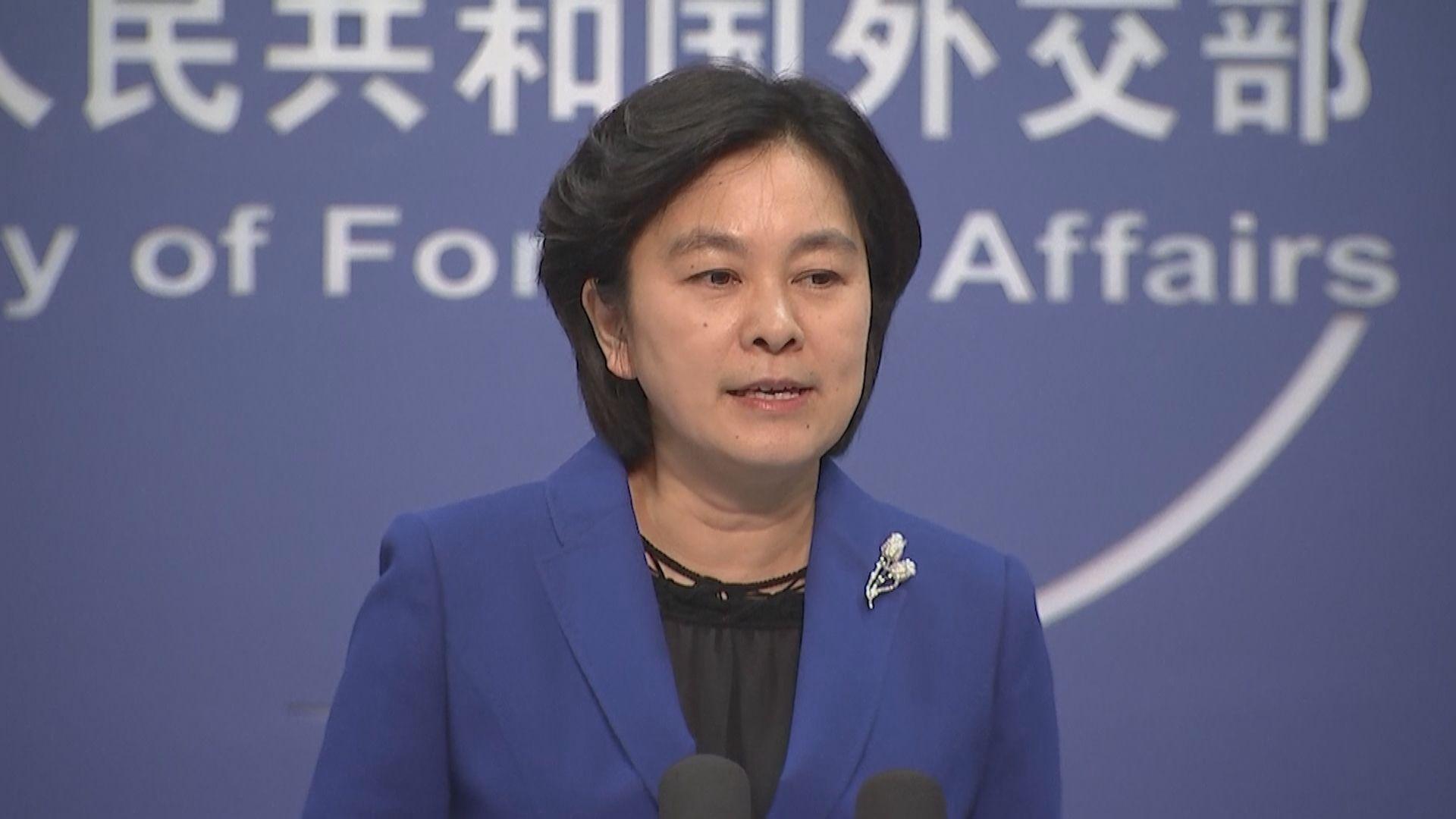 外交部:嚴正要求外國勿插手香港事務