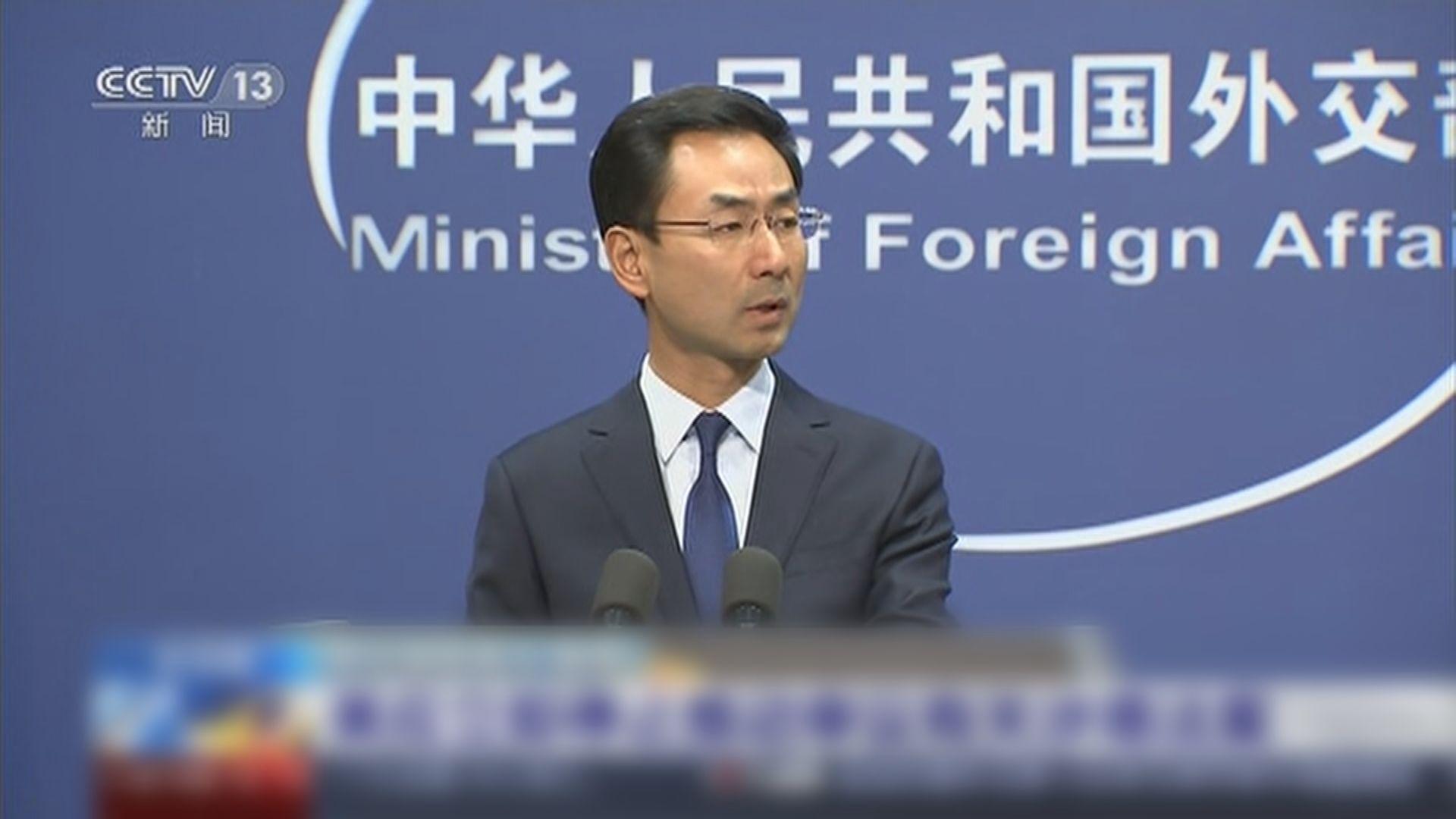 外交部:美應立即停止推動審議涉港法案
