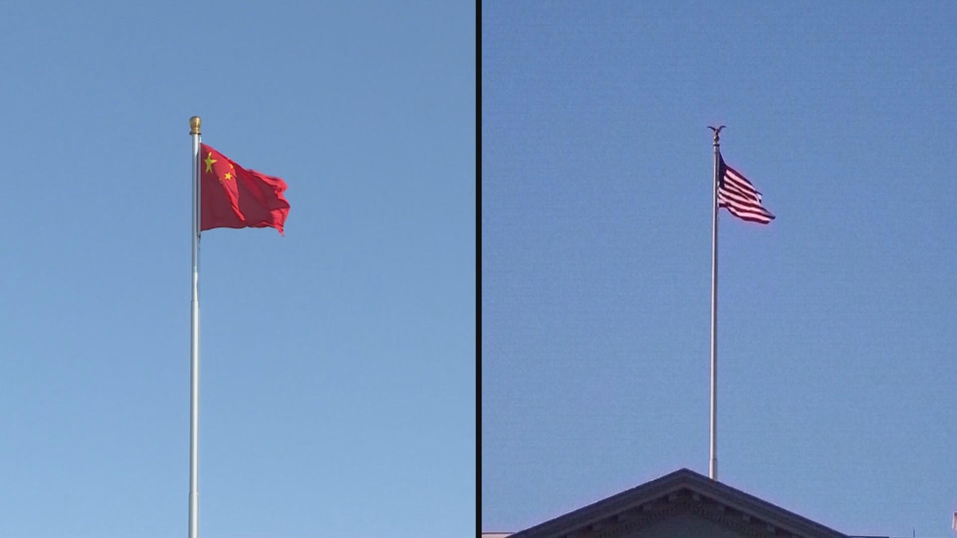 中國對美國駐華使領館採取活動限制 未具體說明內容