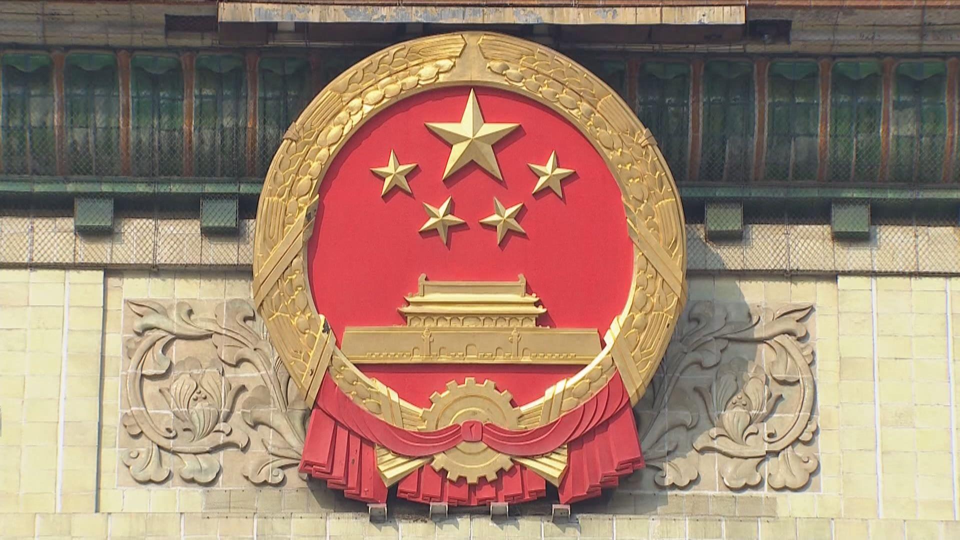 中國取消美國持外交護照人員到港澳免簽待遇