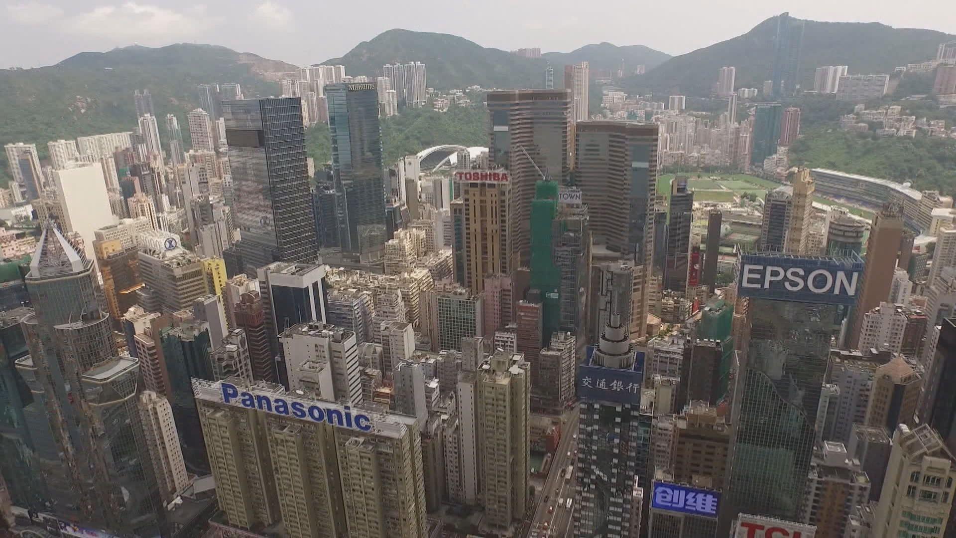 外交部駐港公署指美方報告妖魔化香港國安法