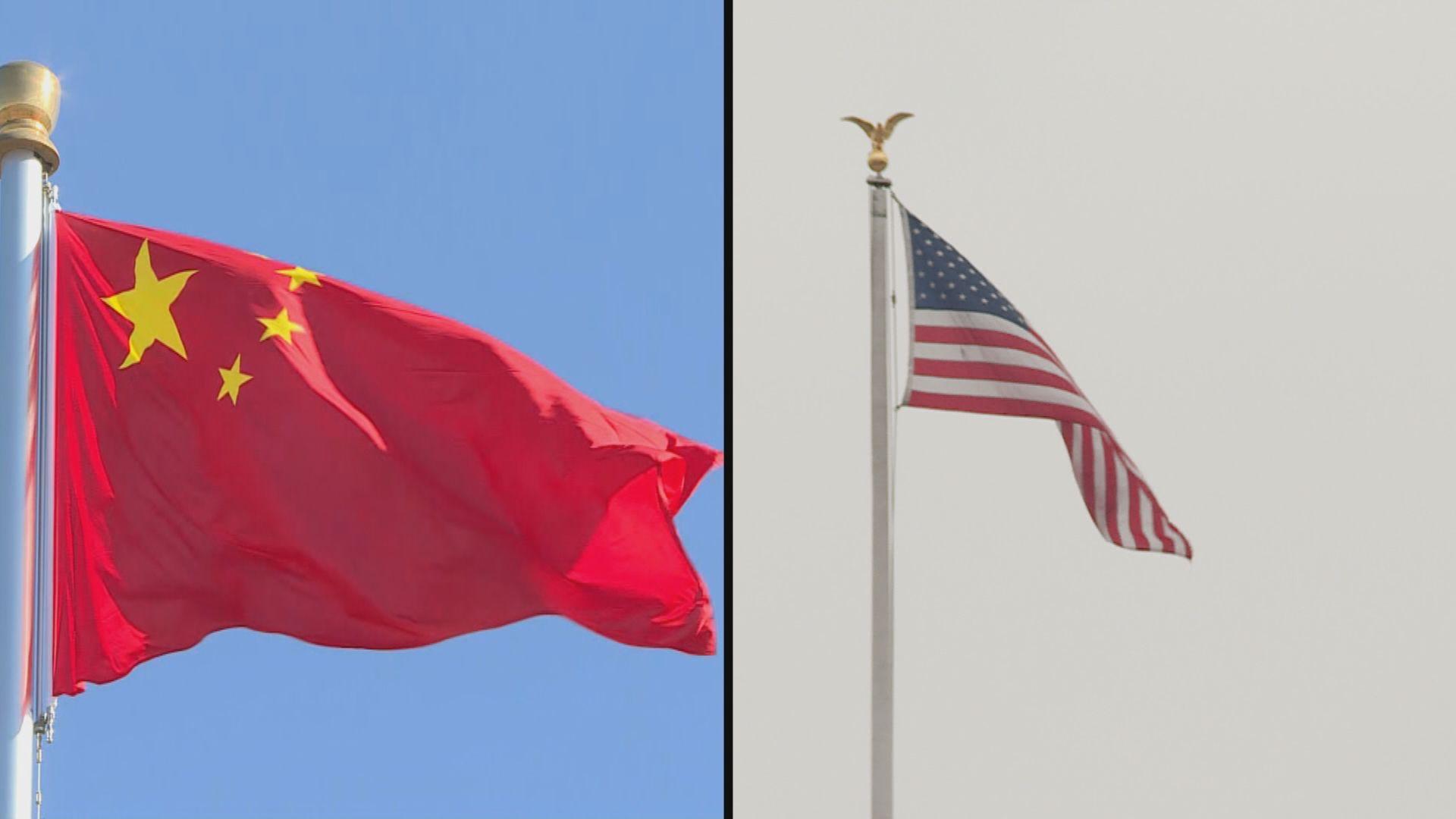 拜登擬設對華熱線供緊急通訊 外交部:已有多條熱線
