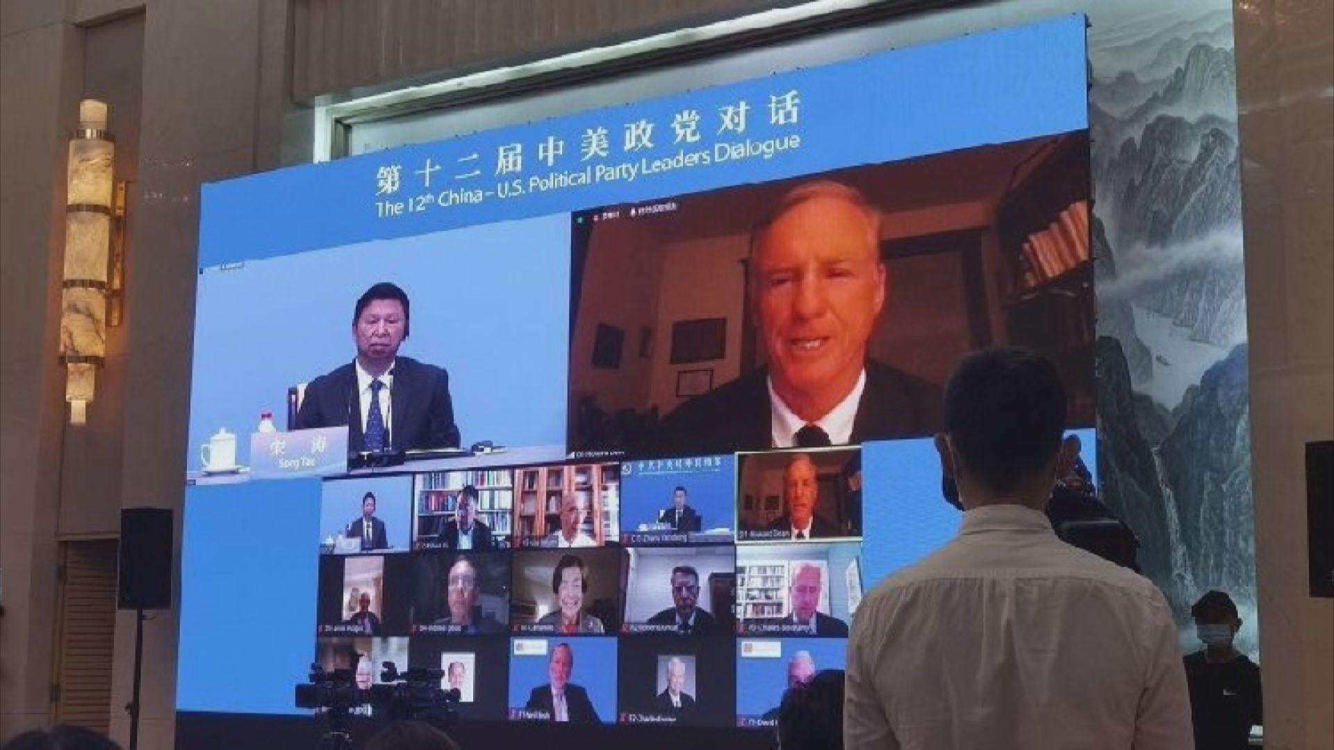 第十二屆中美政黨對話周一舉行