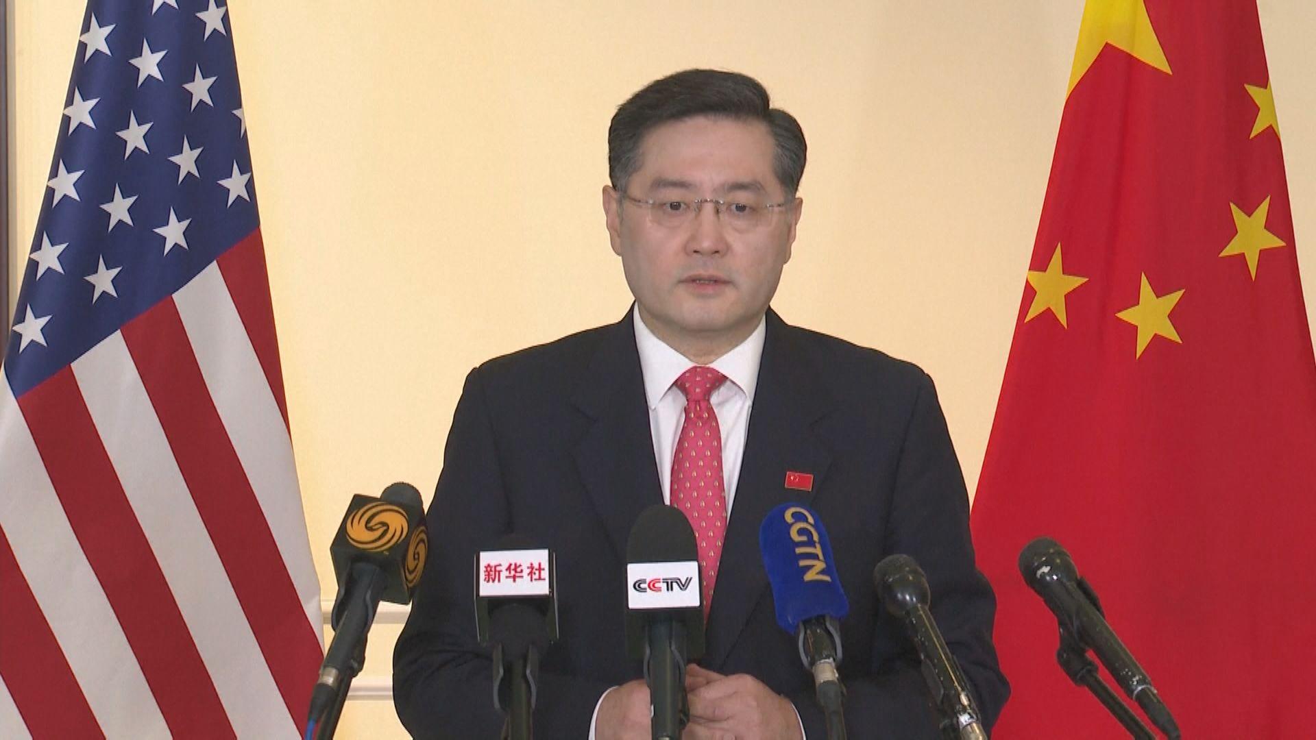 中國駐美國大使秦剛抵華盛頓履新