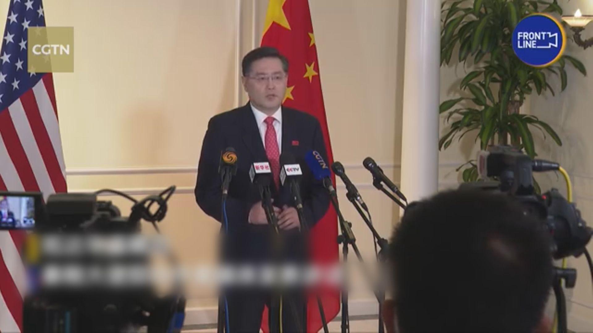 中國駐美國大使秦剛:中美正尋求新時代彼此相處之道
