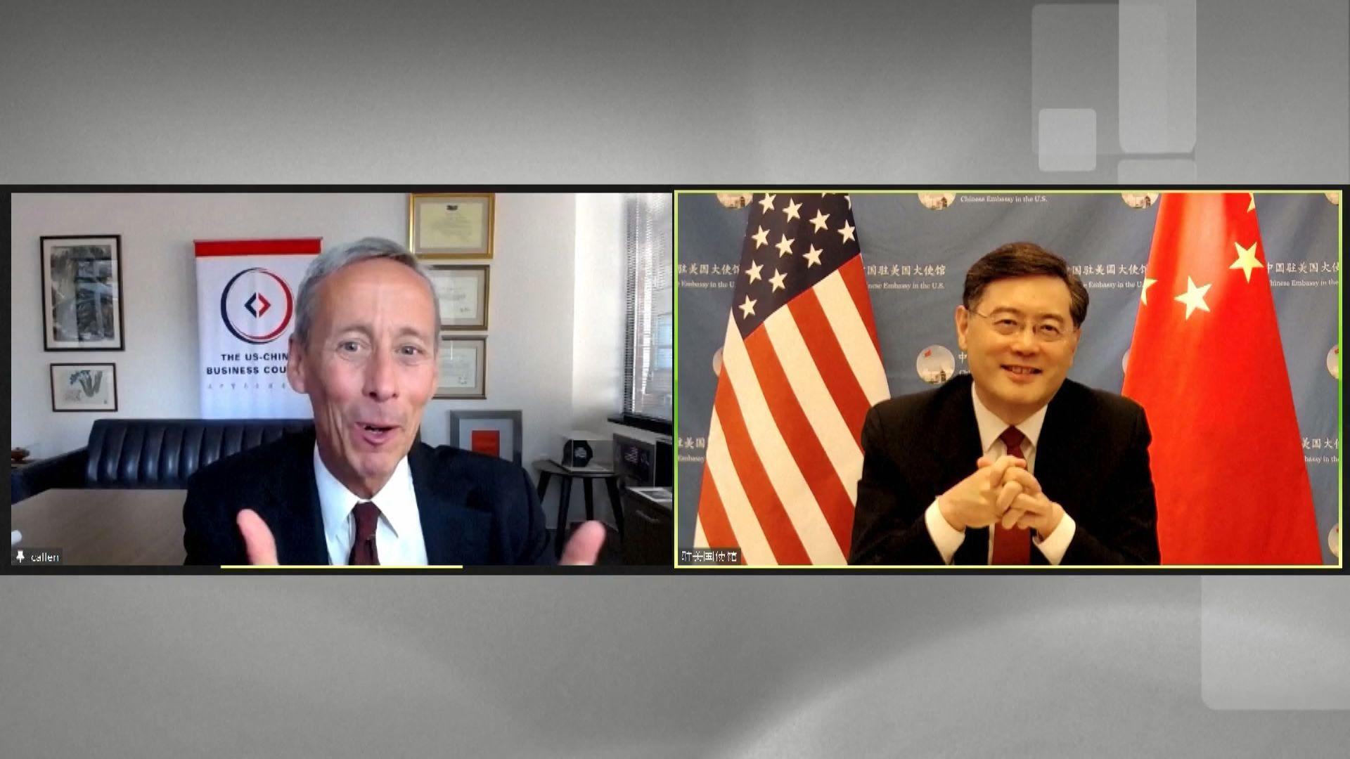 中國駐美大使秦剛與美中貿委會會長視像通話