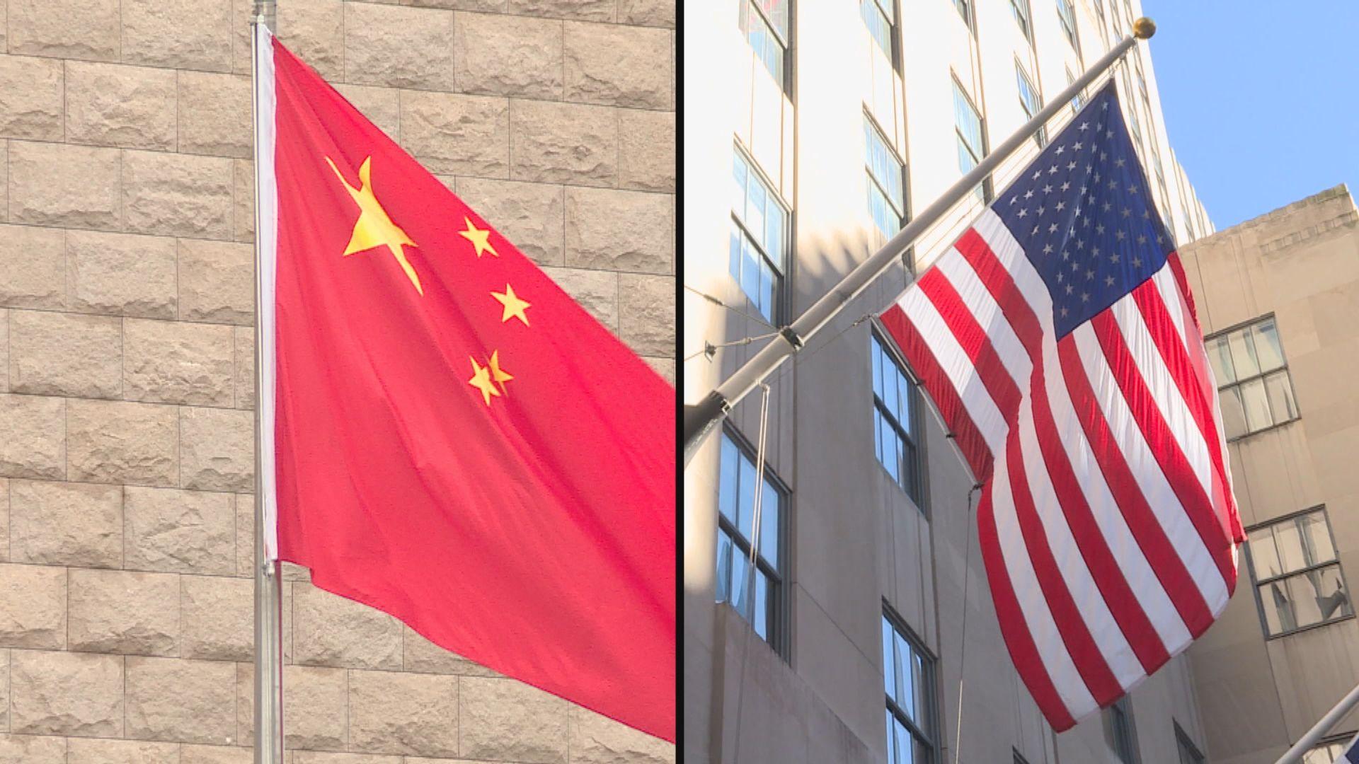 中國國務院報告批評美國抗疫不力