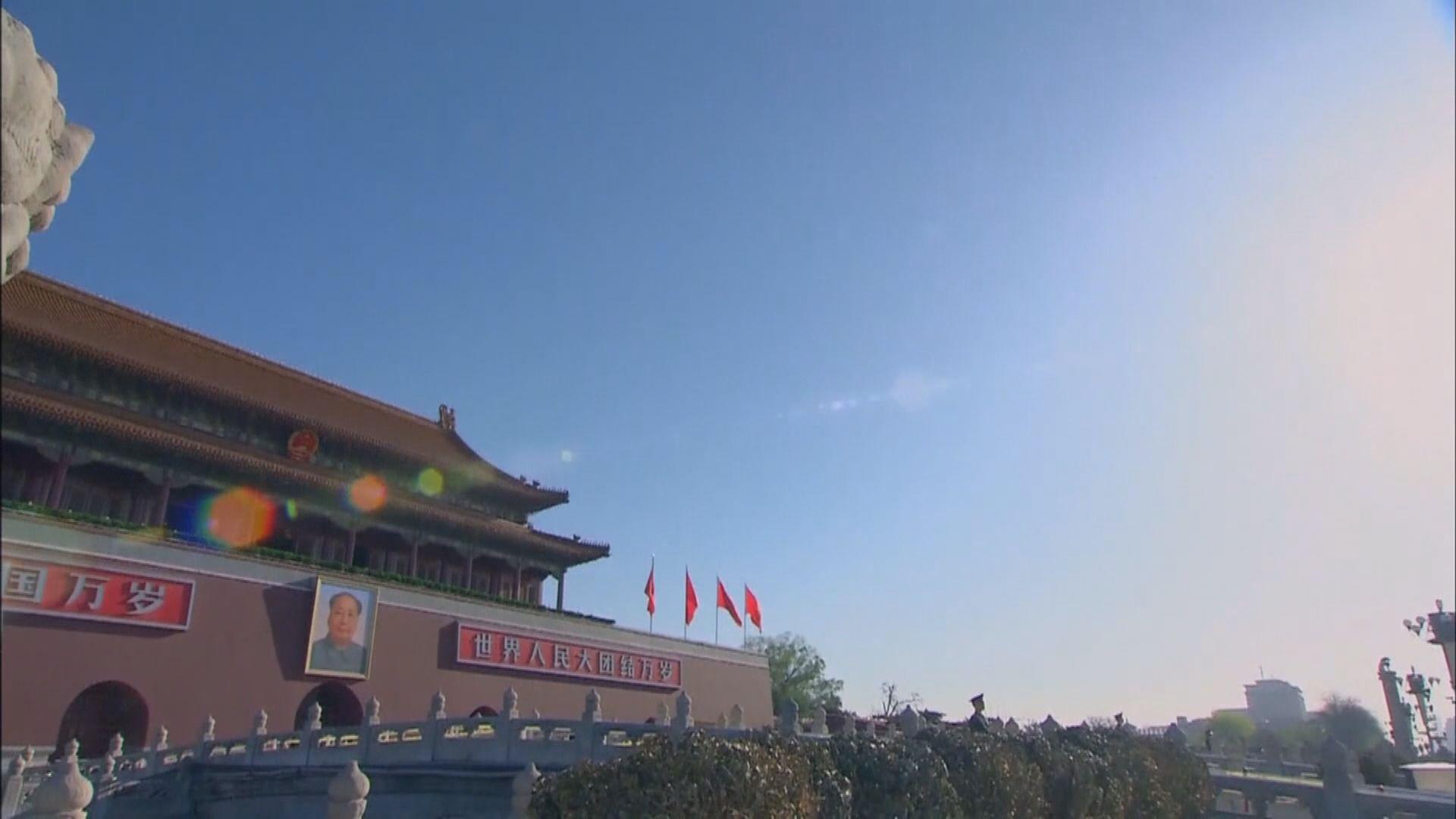 中國發表美國侵犯人權報告 指大選後暴動凸顯美式民主危機