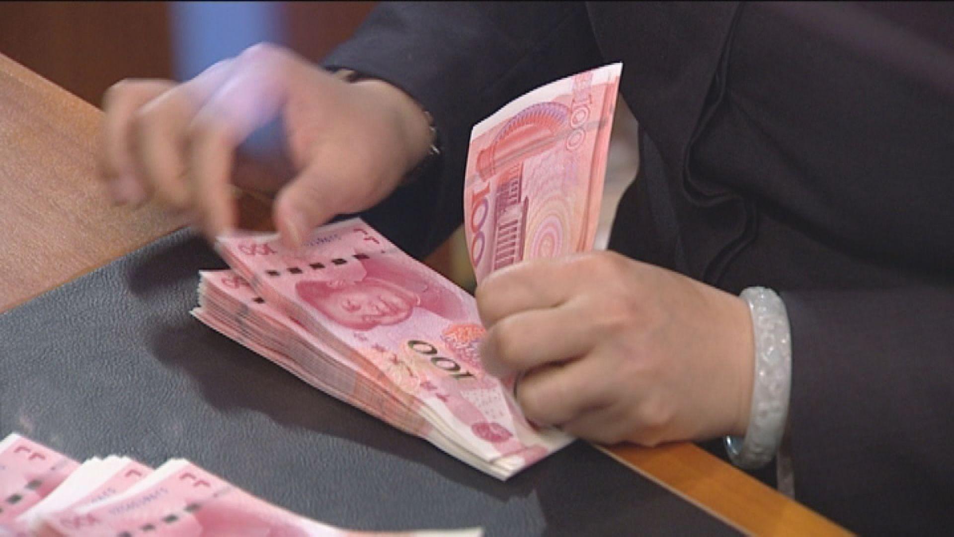 人民銀行︰有信心保持人民幣基本穩定