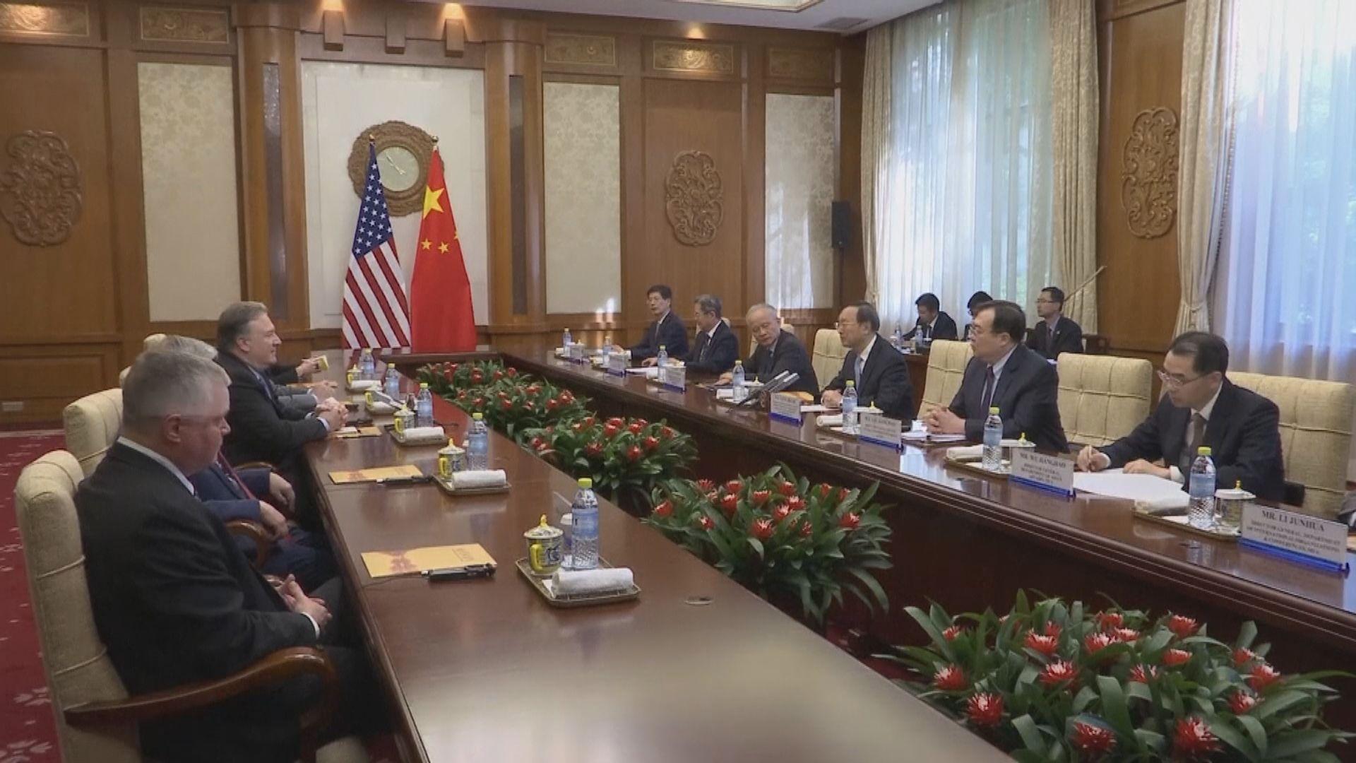 中美將舉行第二輪外交和安全對話