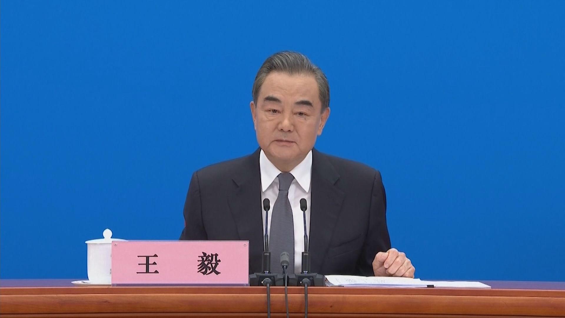 舍曼周日訪華 王毅:美國自以為高人一等