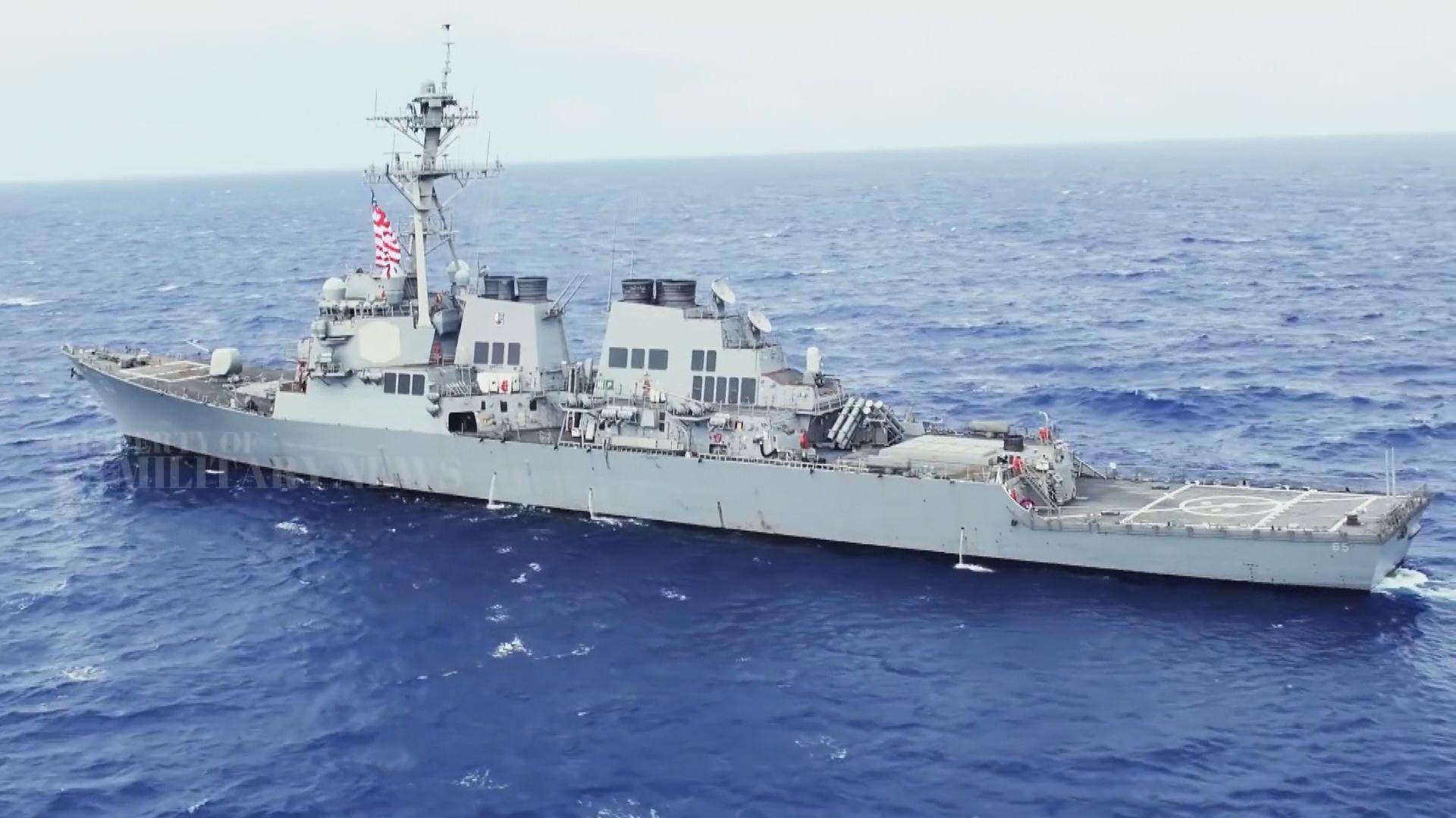 美驅逐艦通過台灣海峽 中方全程監視