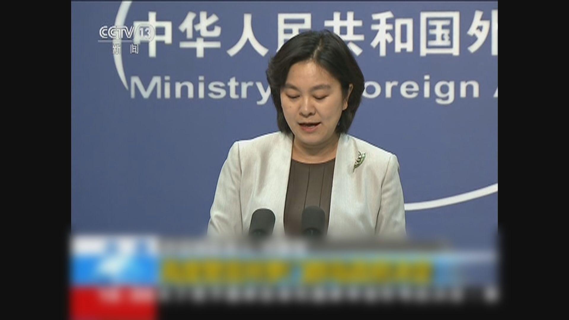 北京:美國無資格對所羅門群島決定說三道四