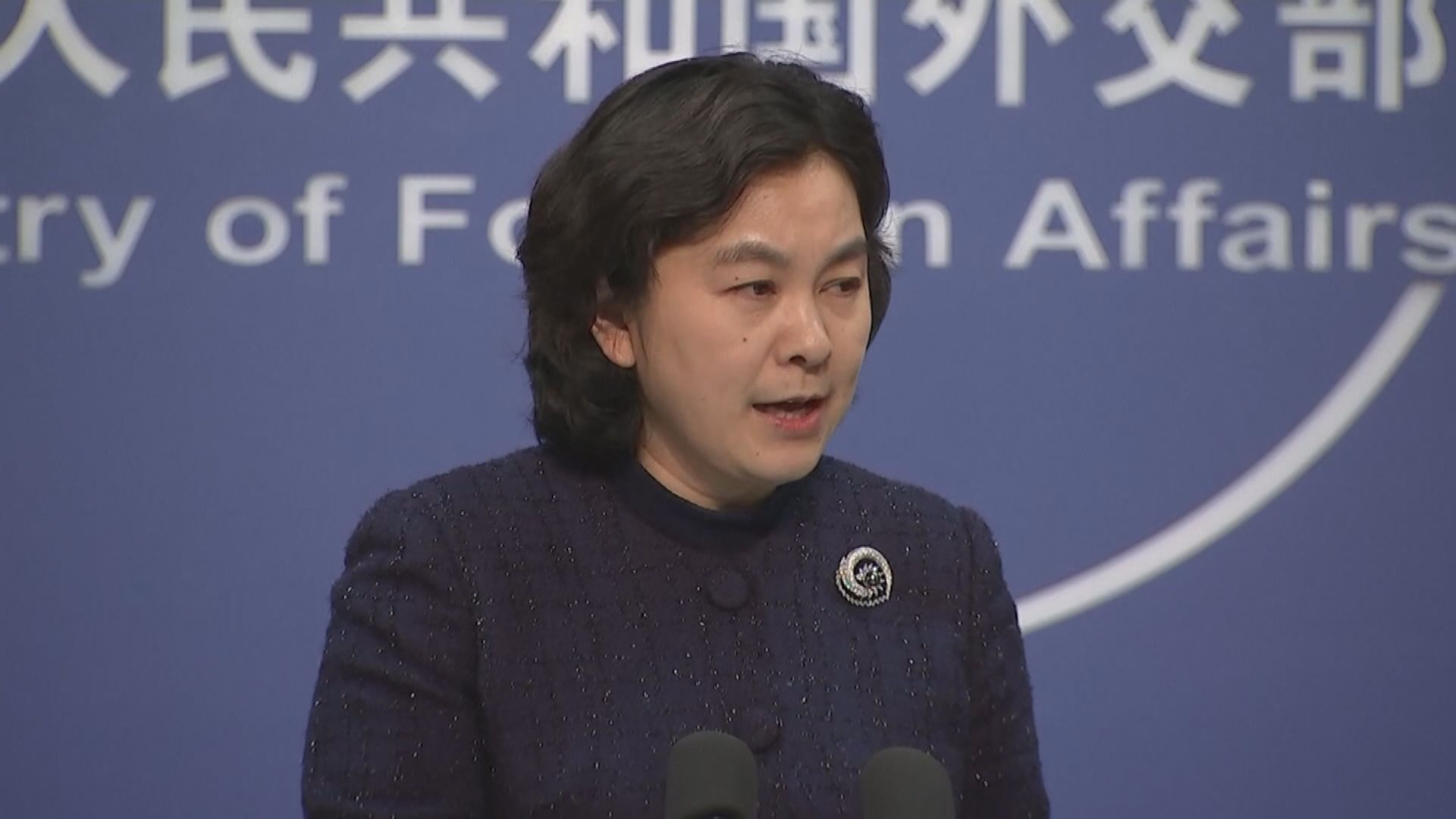 外交部批評美方對中國航天政策妄加評論
