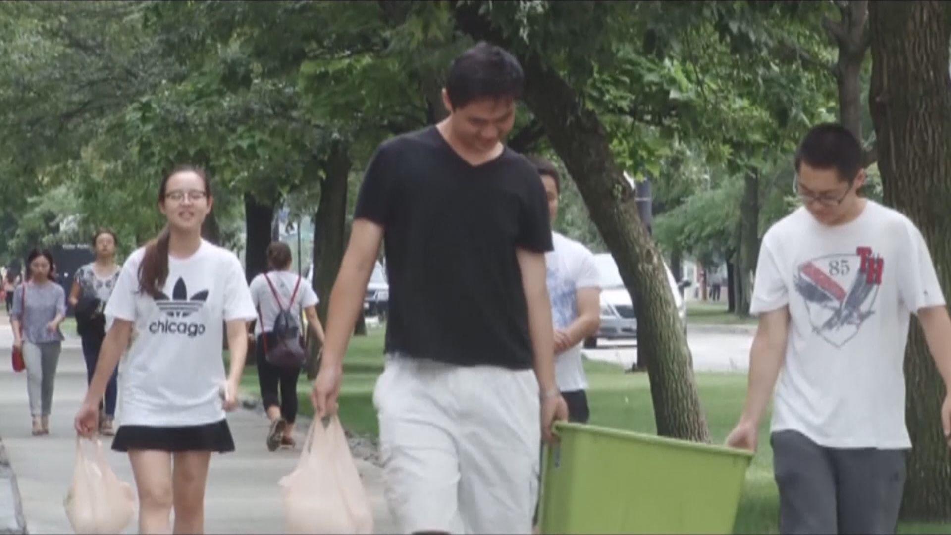 據報白宮計劃取消數以千計中國研究生的簽證
