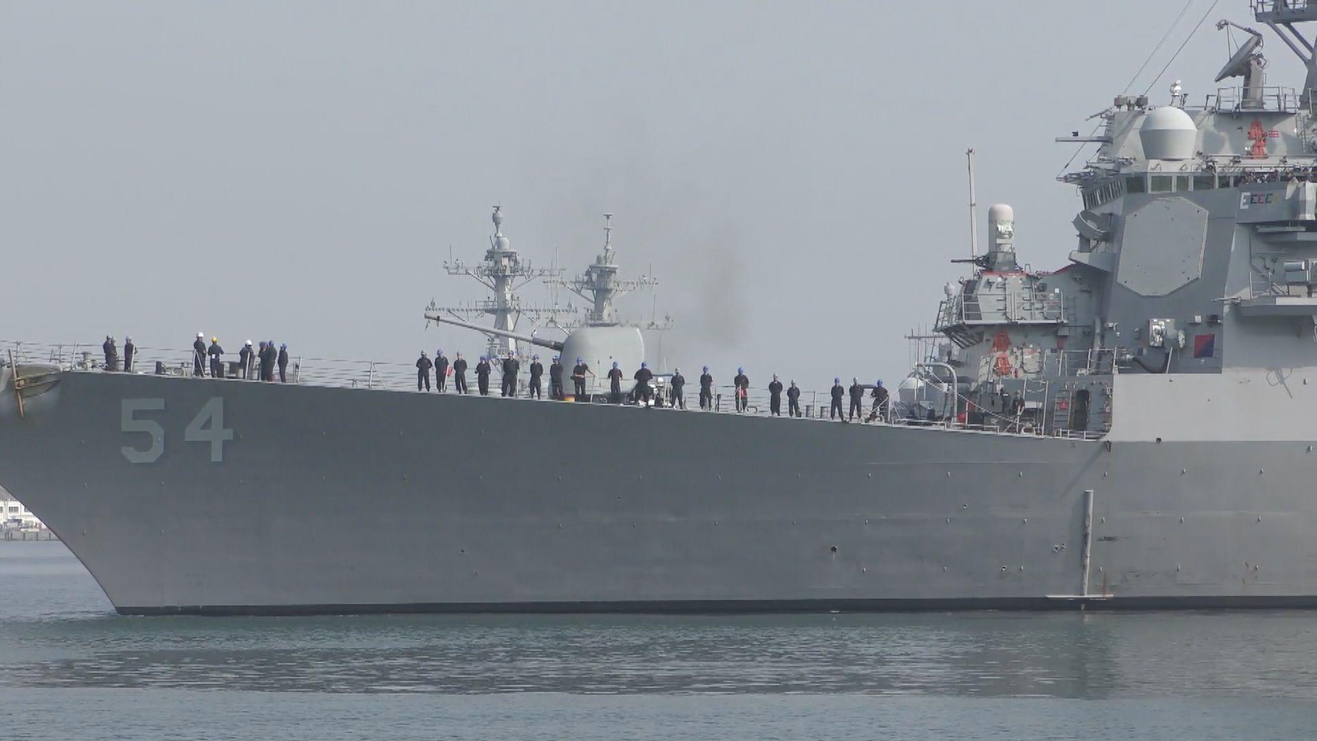 再有美軍艦通過台海 京促美免損害中美關係