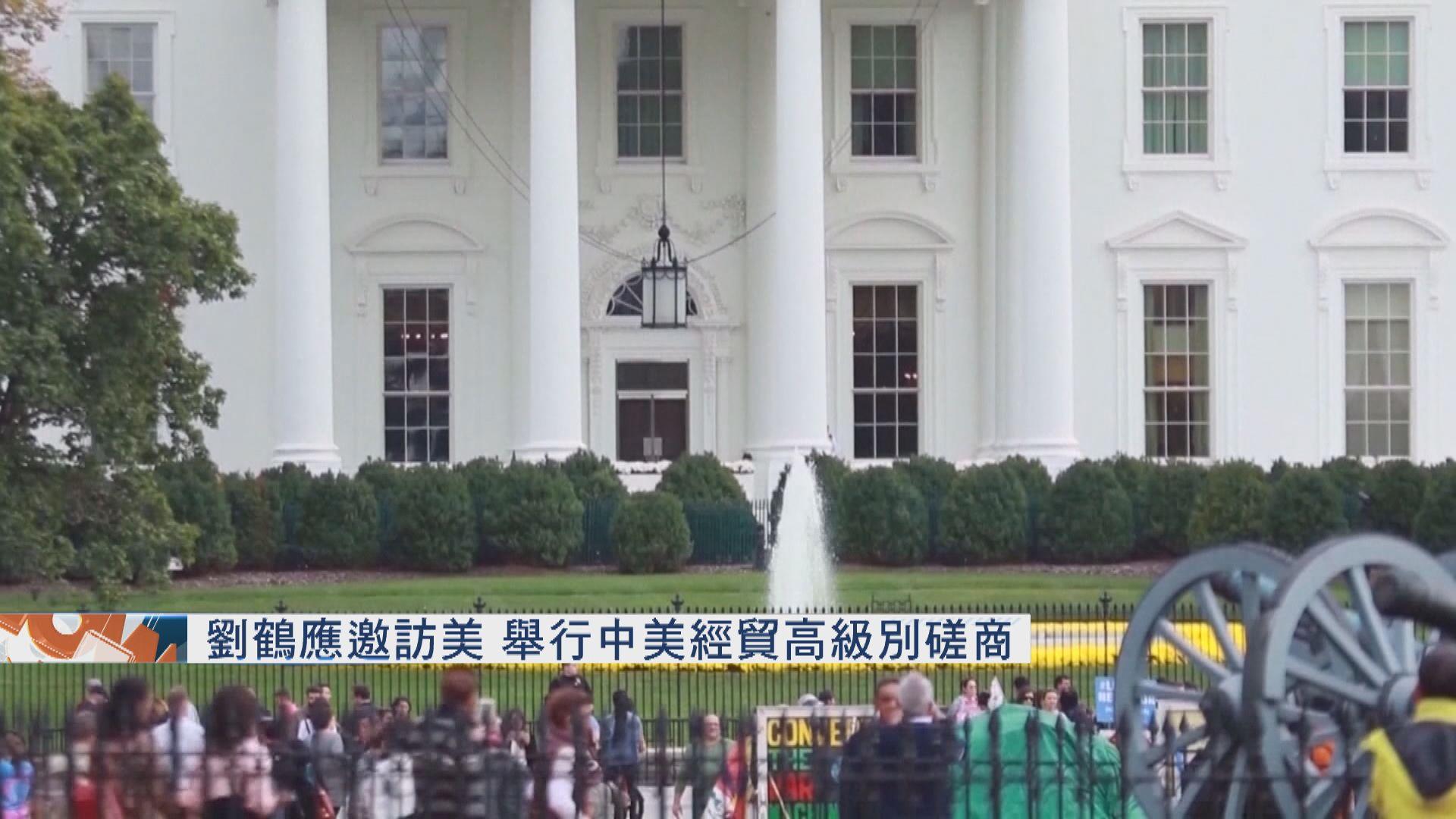 劉鶴應邀訪美 舉行中美經貿高級別磋商