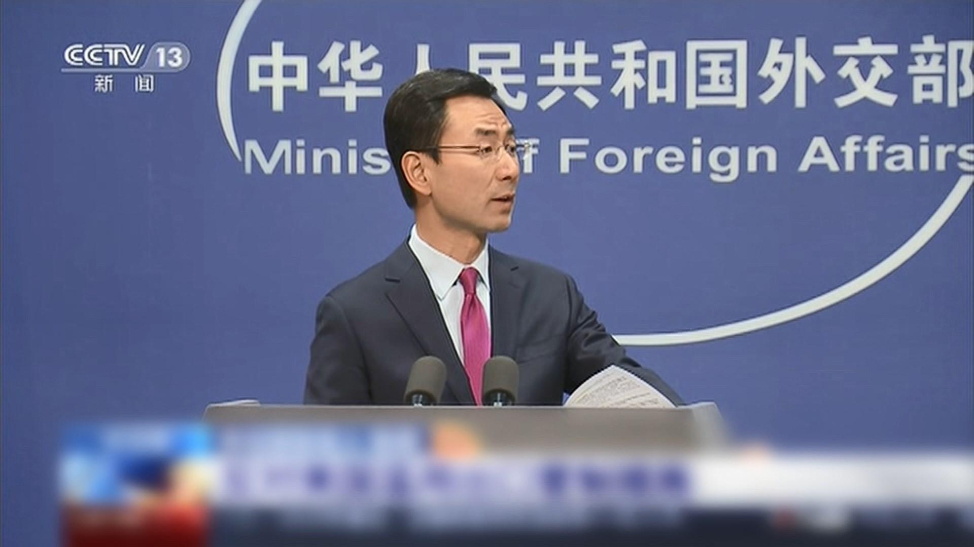 外交部:反對美國干涉和限制企業之間正常合作