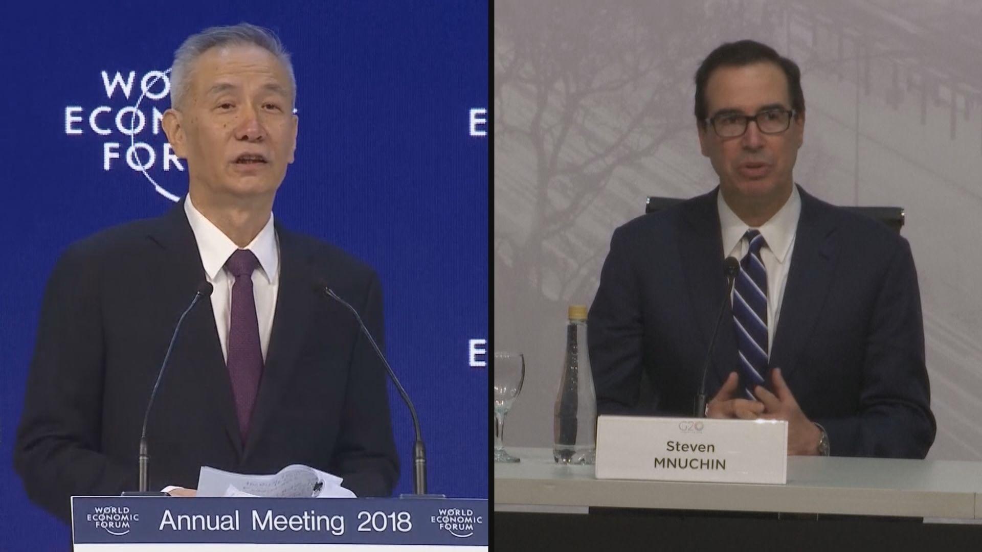 中美官員重啟對話 期望緩和緊張關係