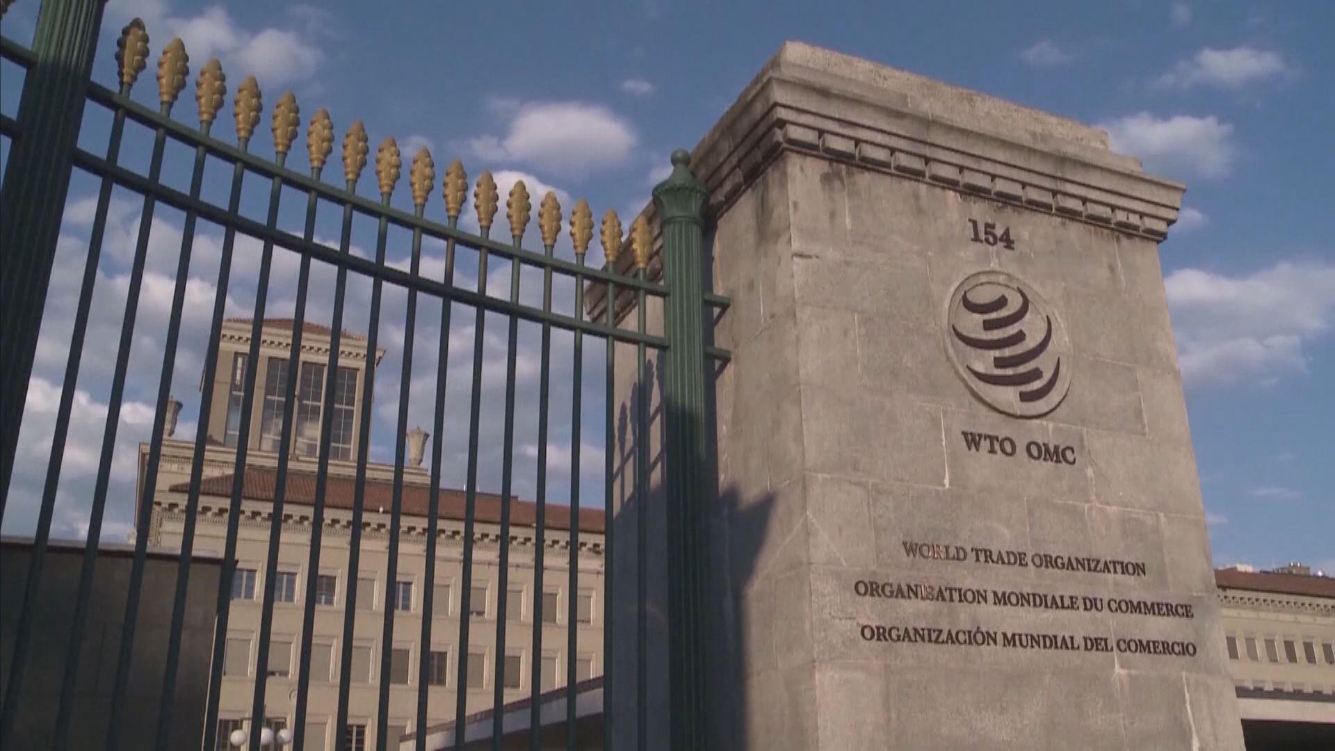 中美在世貿會議上互相指責