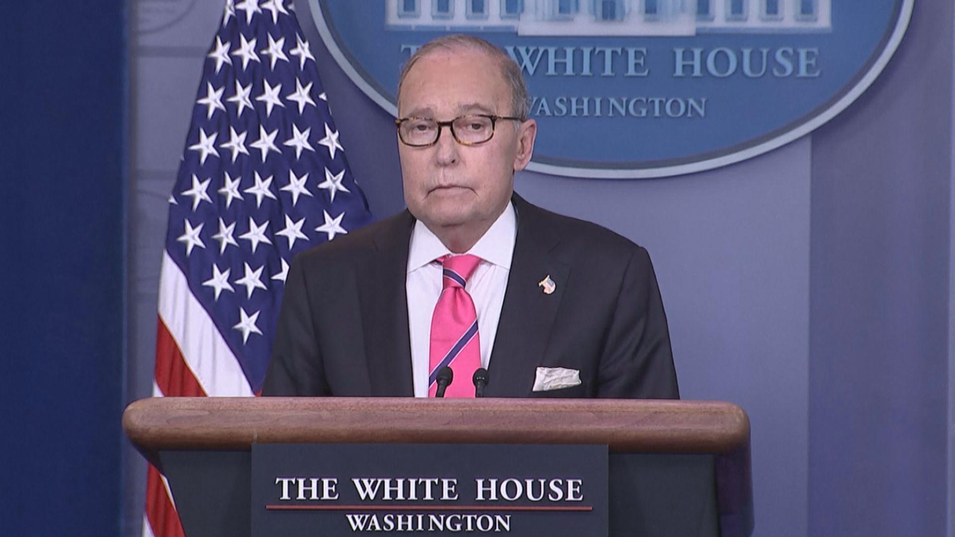 庫德洛:特朗普認為中美有機會達成貿易協議