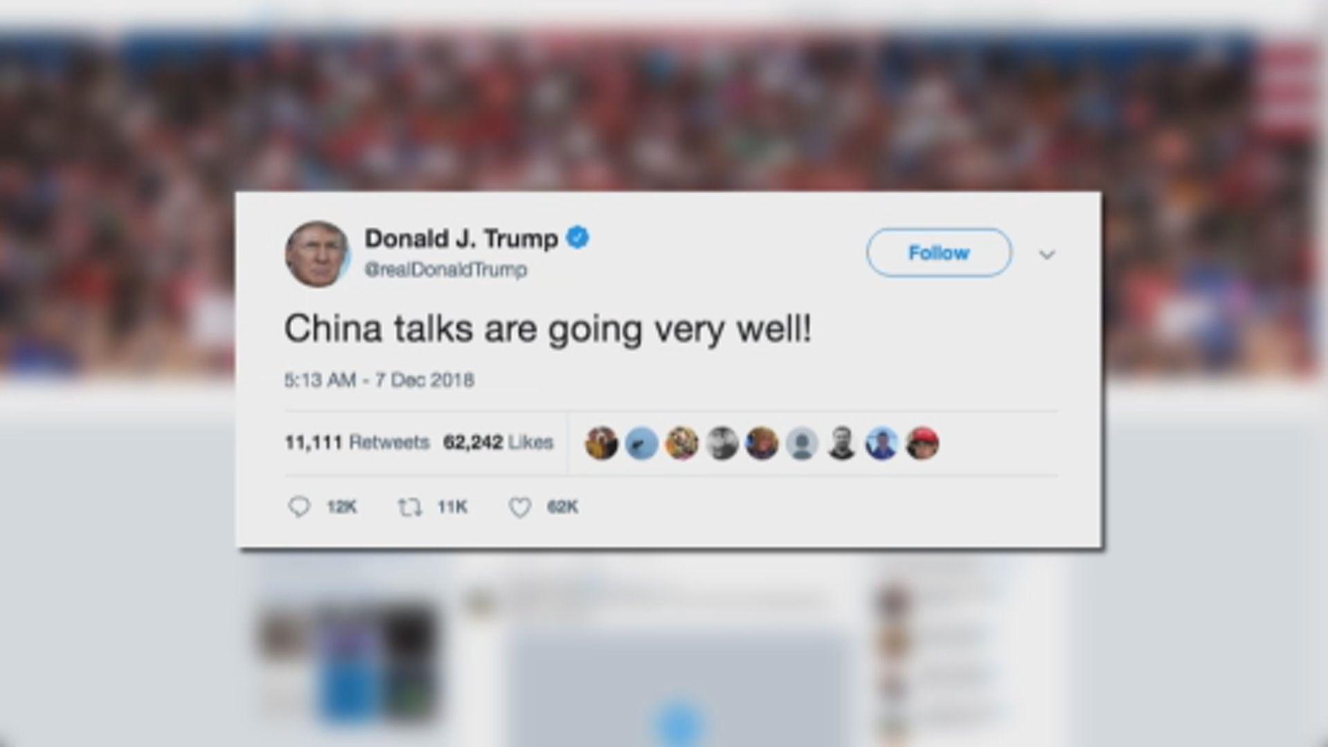 特朗普:中美貿易談判進展很順利