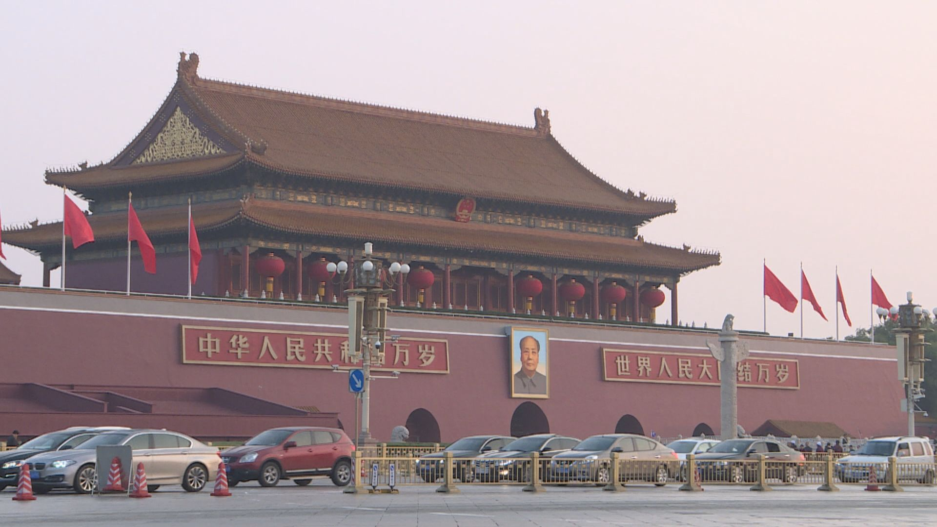 據報北京正起草新計劃取代中國製造2025