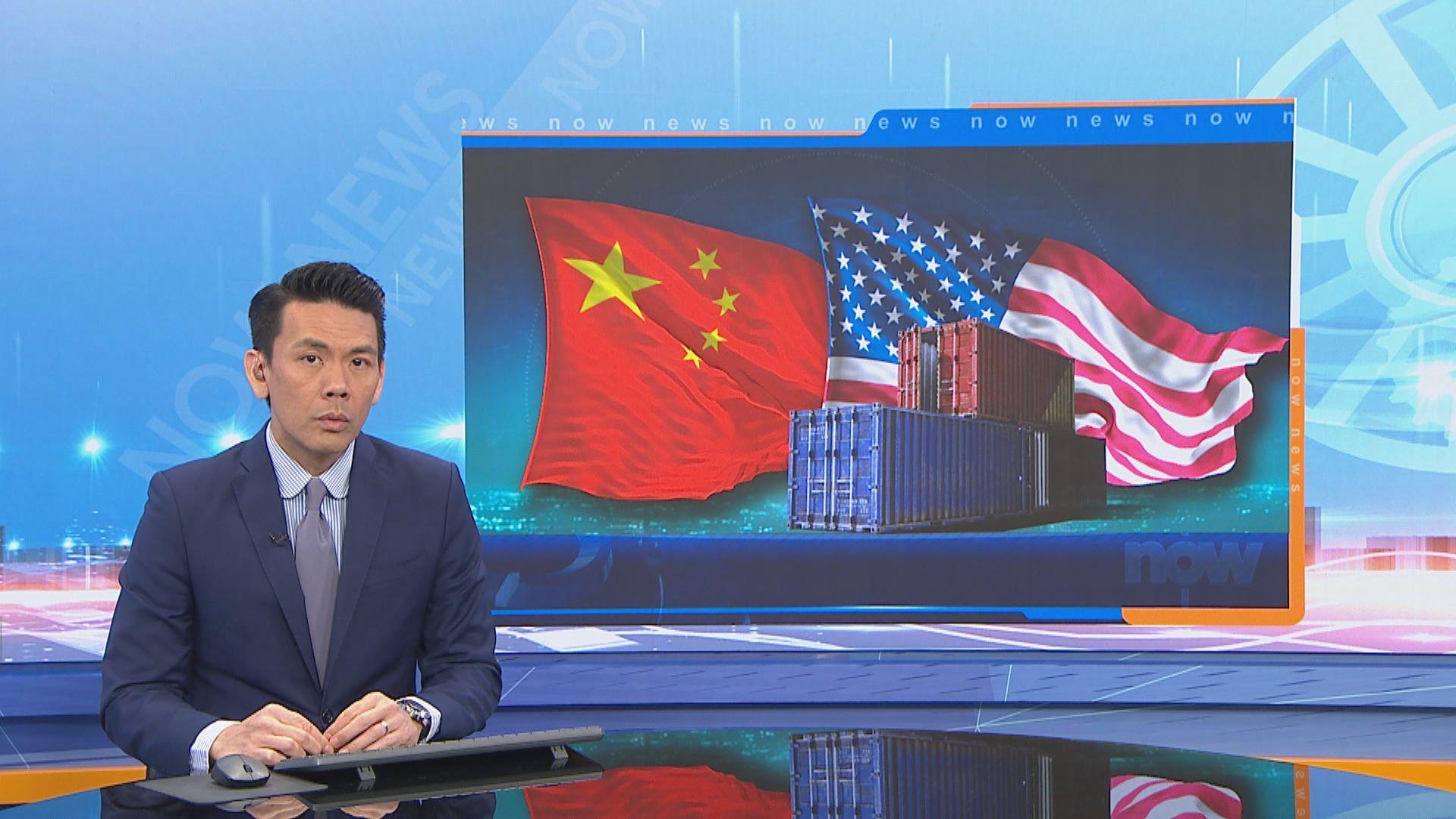 羅斯:起訴華為並不影響中美貿易談判
