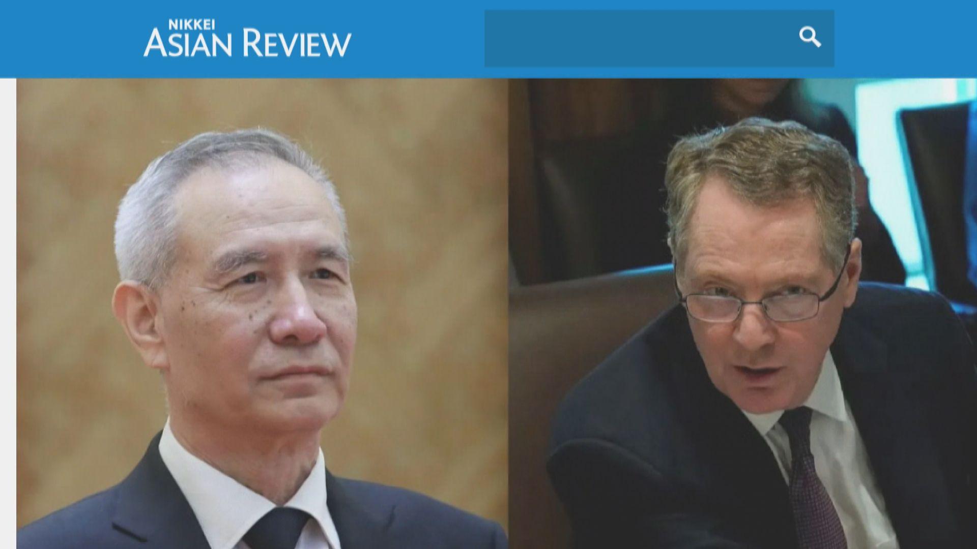 中美新一輪貿易談判舉行 分析指難有大成果