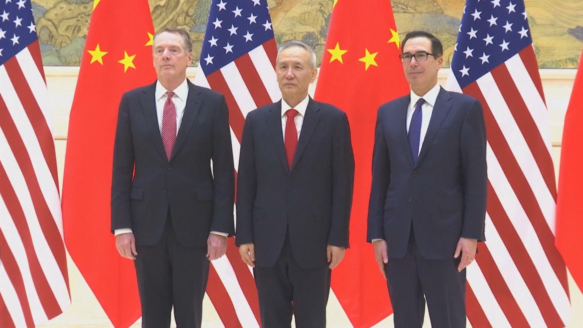 新一輪中美經貿高級別磋商在北京開幕